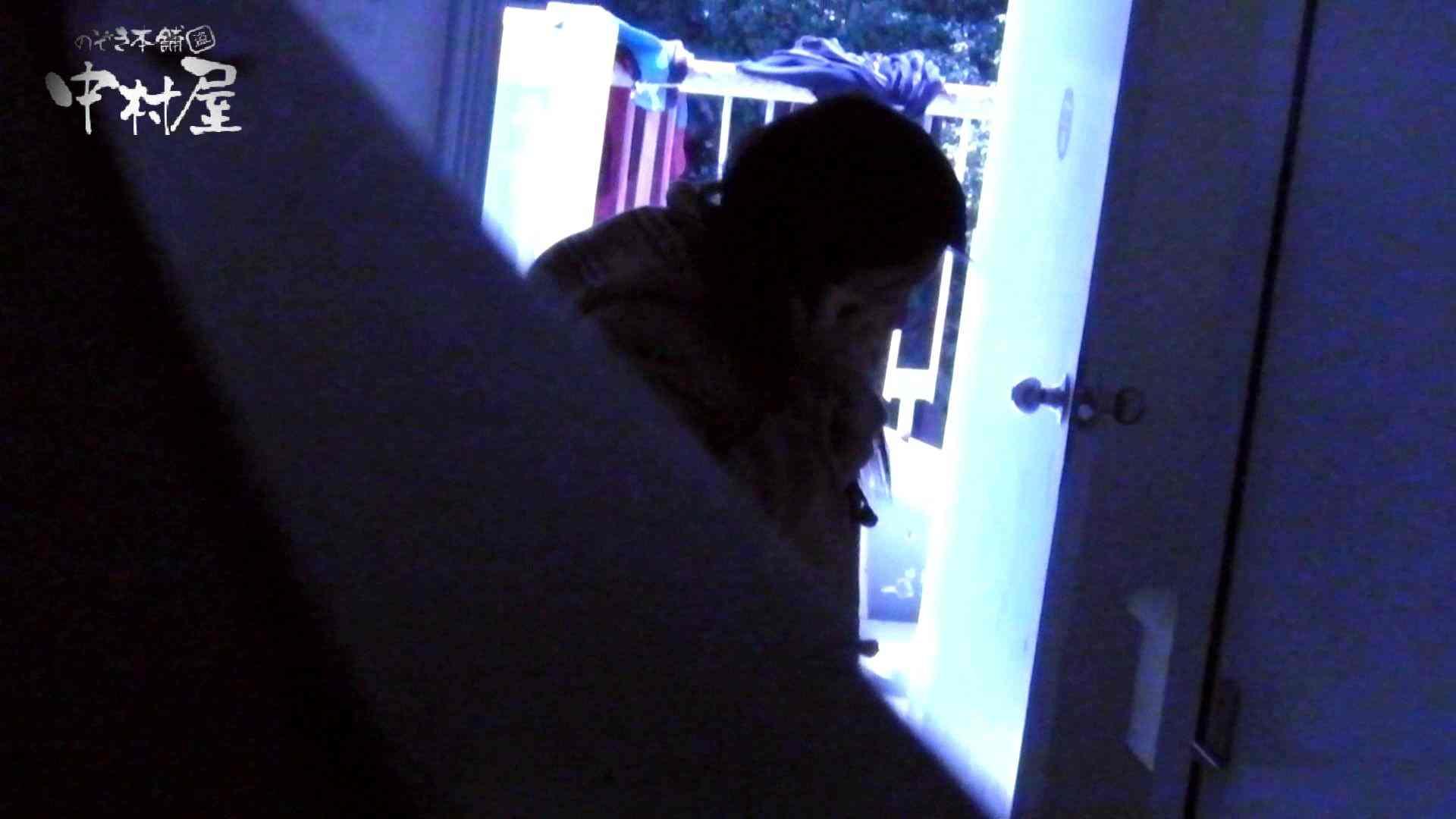 【世界の射窓から】世界の射窓から vol.10後編 洗面所突入  93pic 82