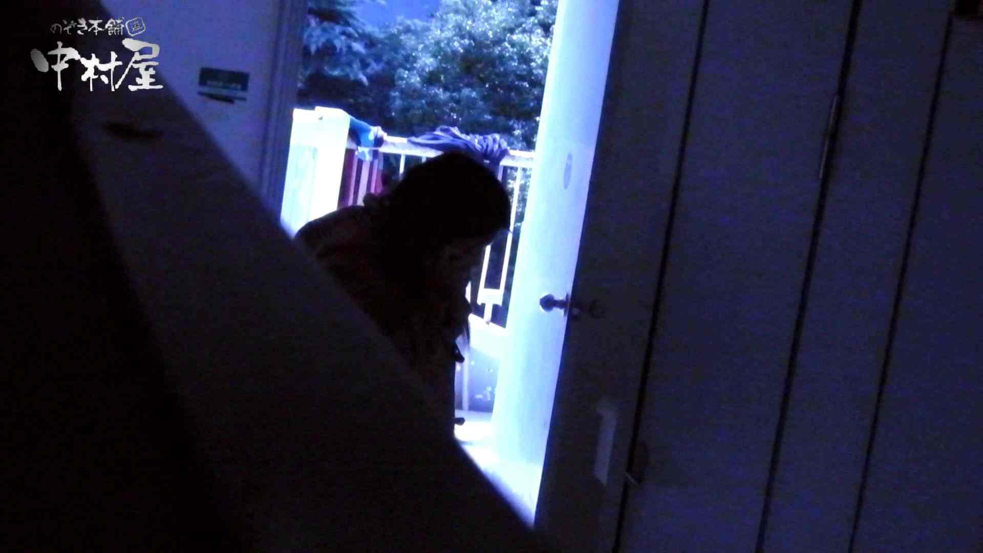 【世界の射窓から】世界の射窓から vol.10後編 洗面所突入   美しいOLの裸体  93pic 83