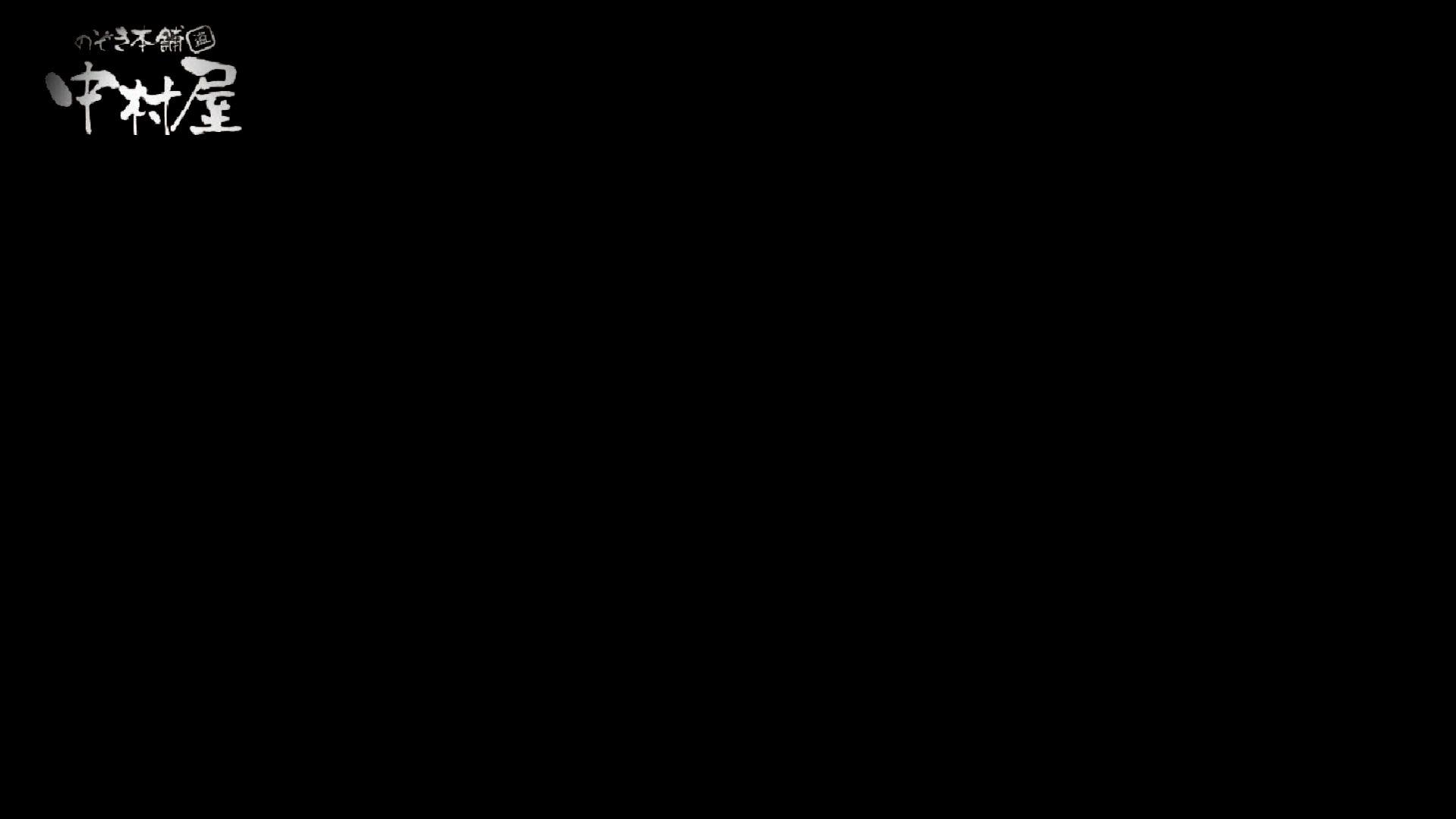 【世界の射窓から】世界の射窓から vol.10後編 洗面所突入  93pic 90