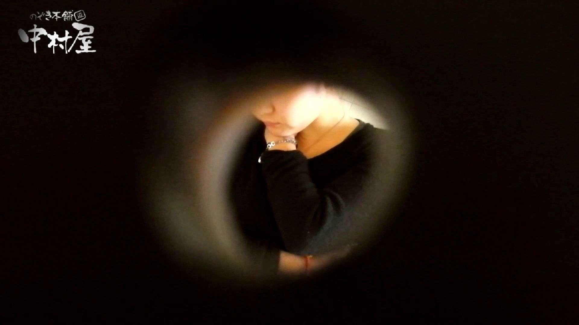 【世界の射窓から】世界の射窓から vol.12 洗面所突入 | 美しいOLの裸体  105pic 7