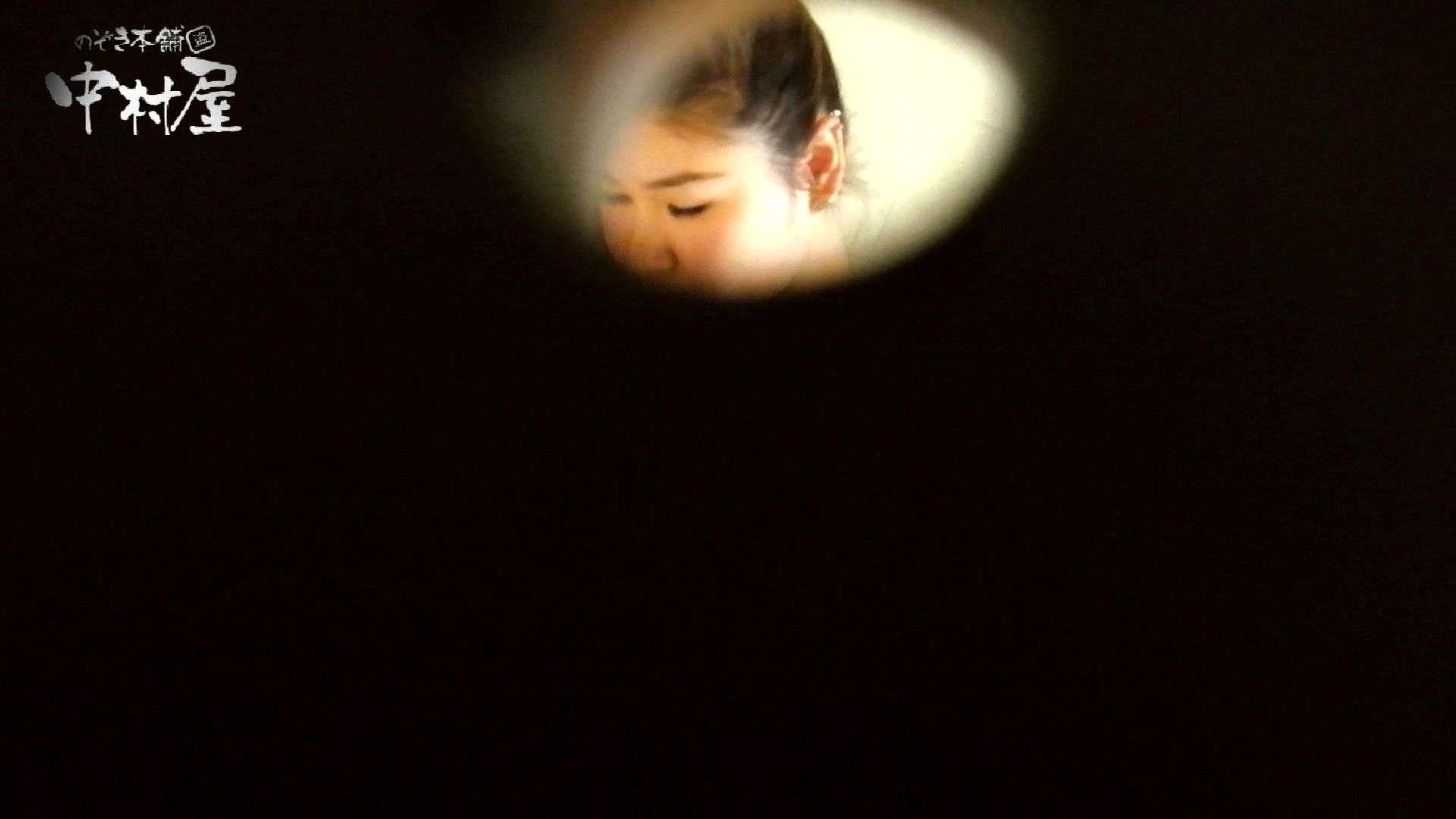 【世界の射窓から】世界の射窓から vol.12 洗面所突入  105pic 8