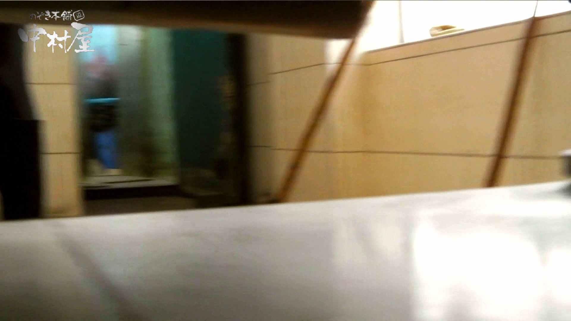 【世界の射窓から】世界の射窓から vol.12 洗面所突入  105pic 12
