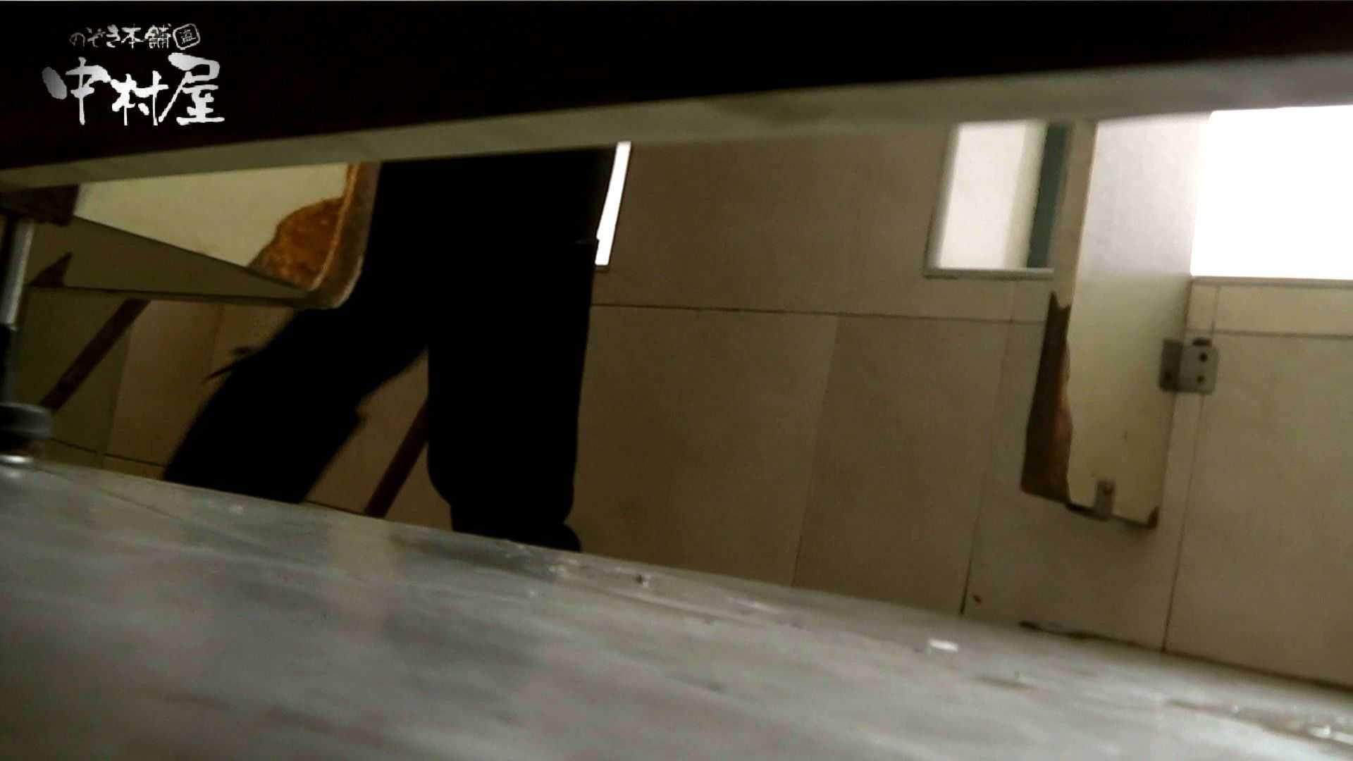 【世界の射窓から】世界の射窓から vol.12 洗面所突入 | 美しいOLの裸体  105pic 13