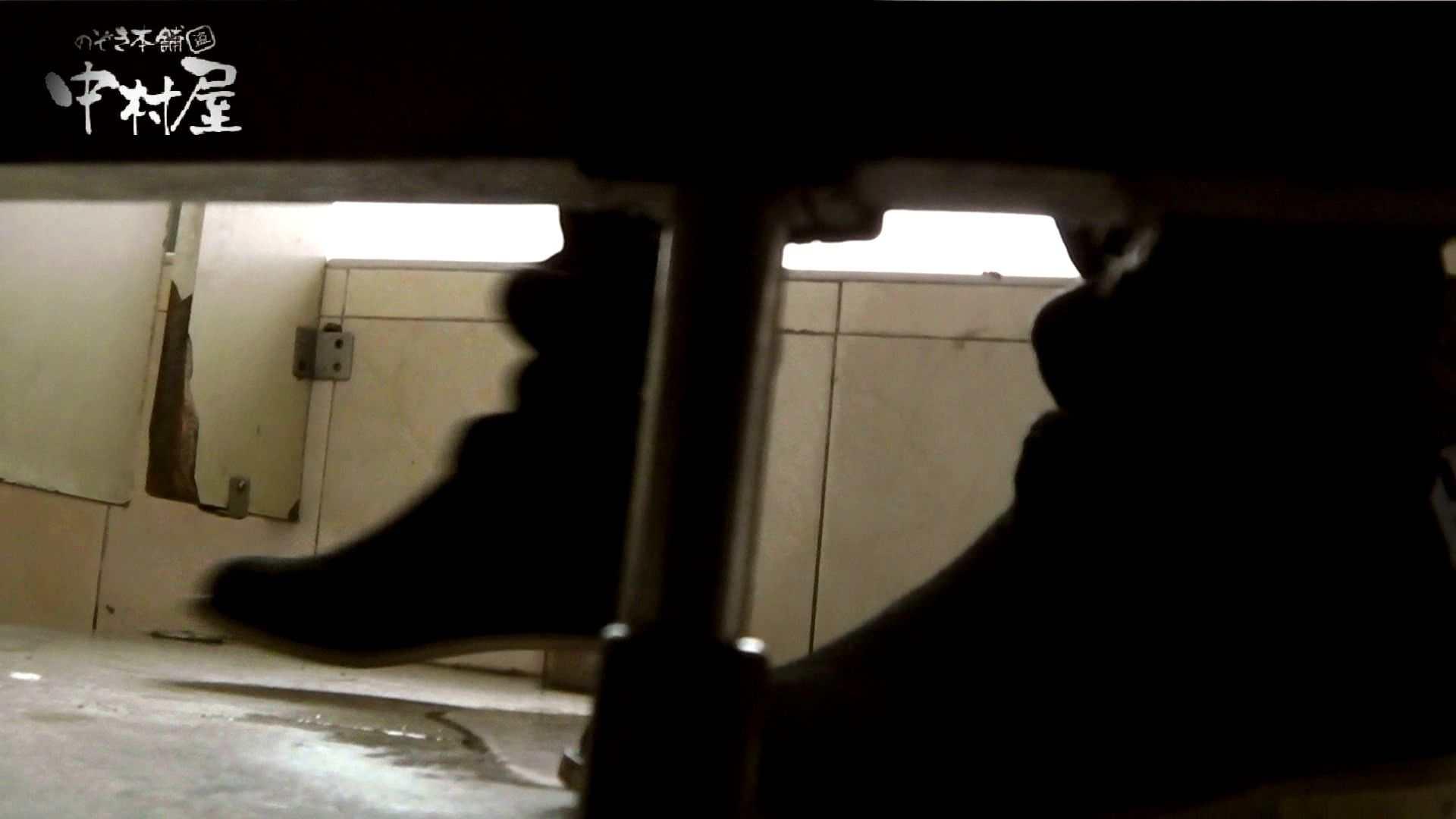 【世界の射窓から】世界の射窓から vol.12 洗面所突入  105pic 14