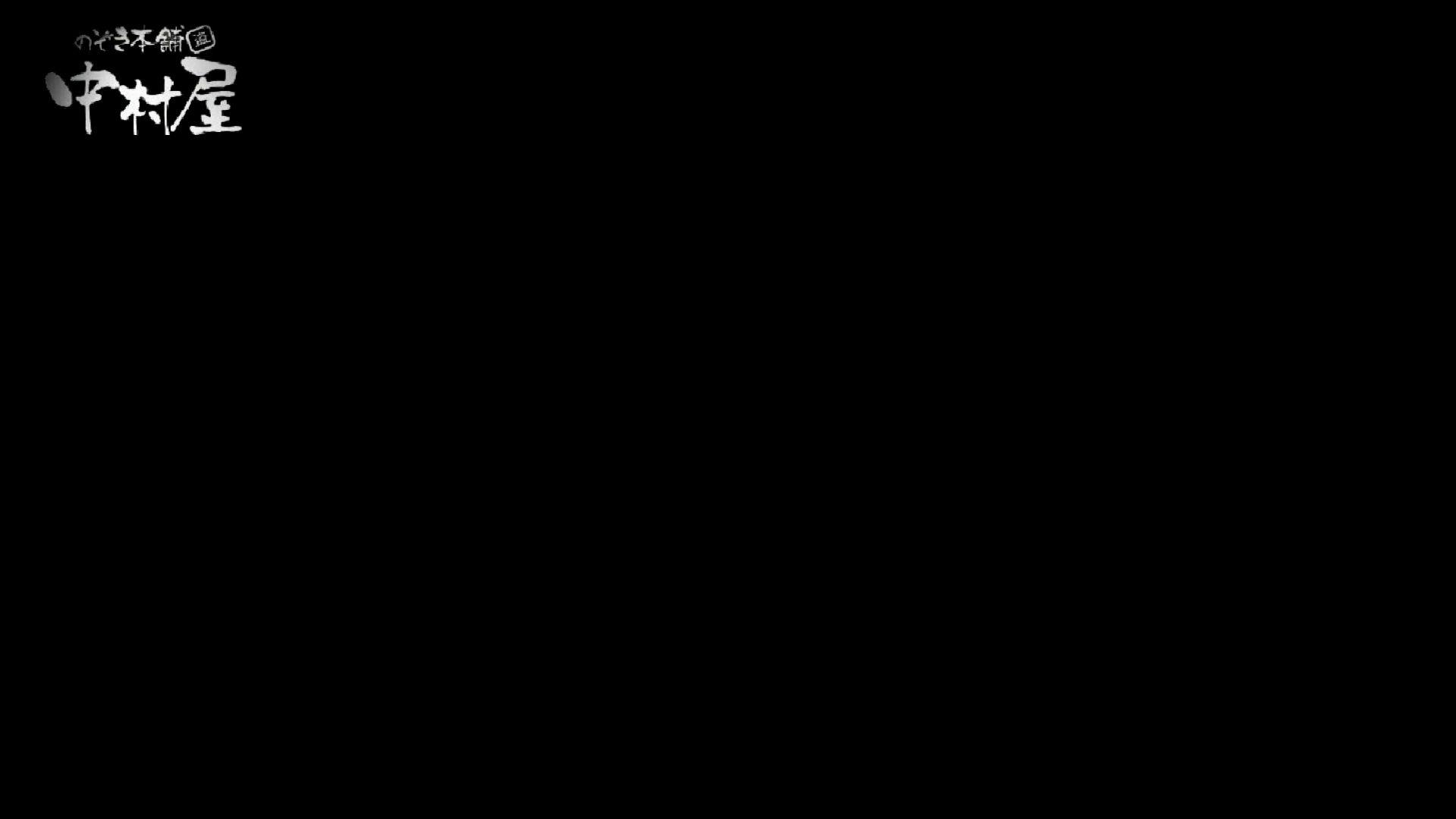 【世界の射窓から】世界の射窓から vol.12 洗面所突入 | 美しいOLの裸体  105pic 23