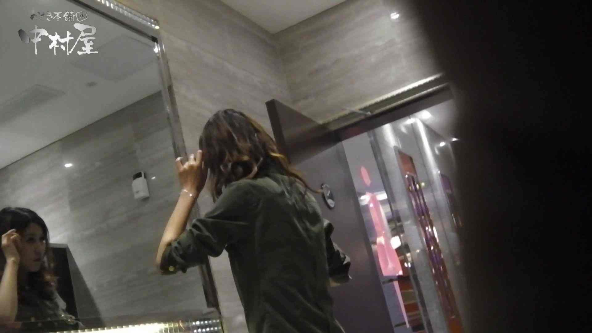 【世界の射窓から】世界の射窓から vol.12 洗面所突入 | 美しいOLの裸体  105pic 25
