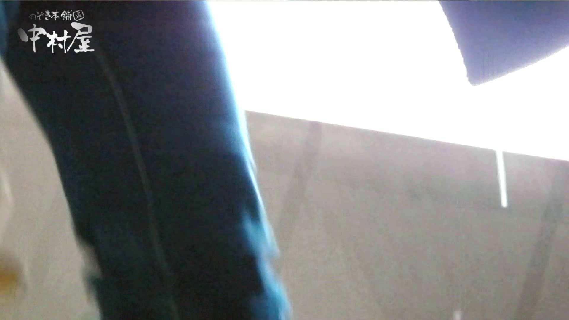 【世界の射窓から】世界の射窓から vol.12 洗面所突入 | 美しいOLの裸体  105pic 43