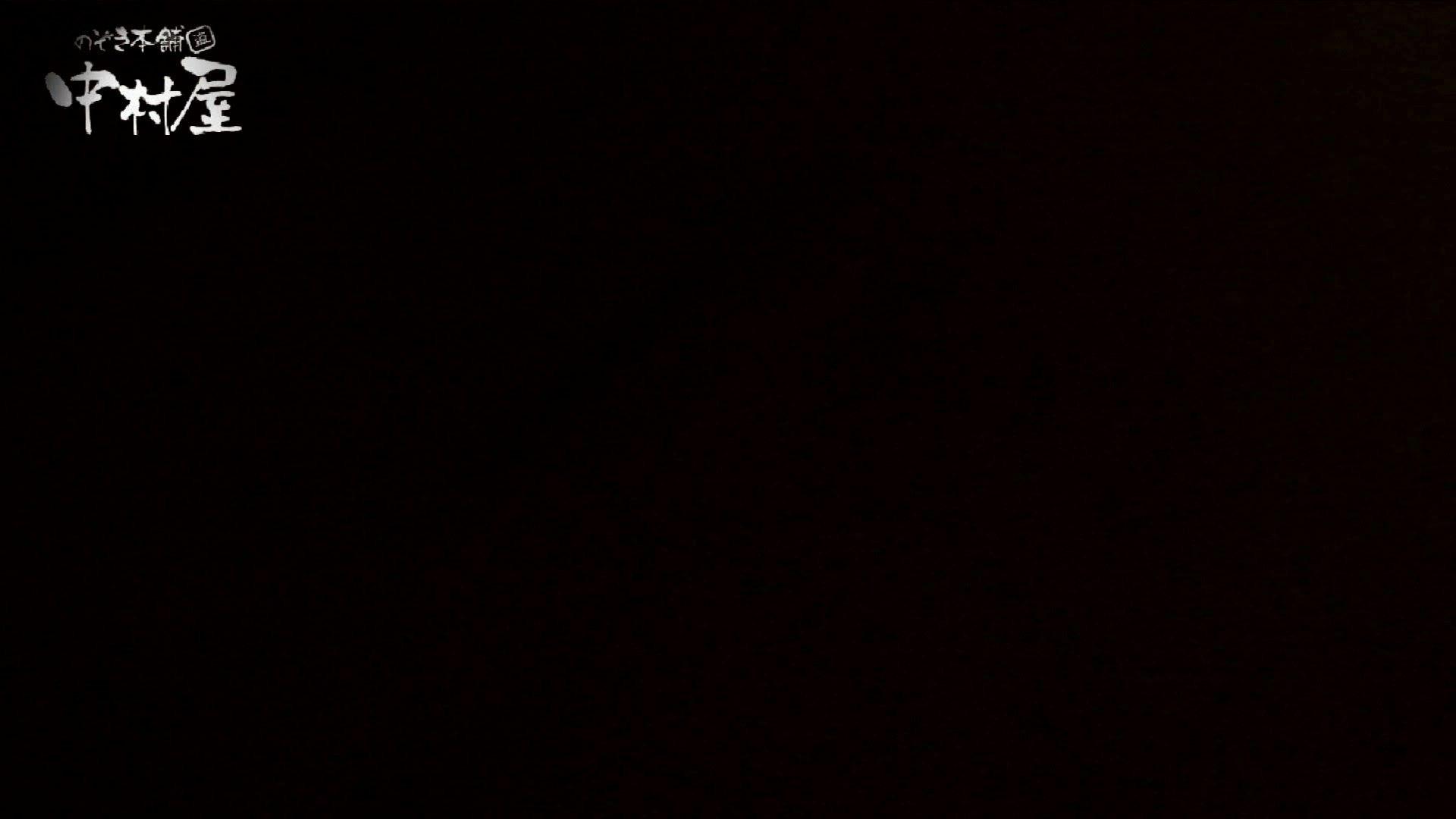 【世界の射窓から】世界の射窓から vol.12 洗面所突入 | 美しいOLの裸体  105pic 49