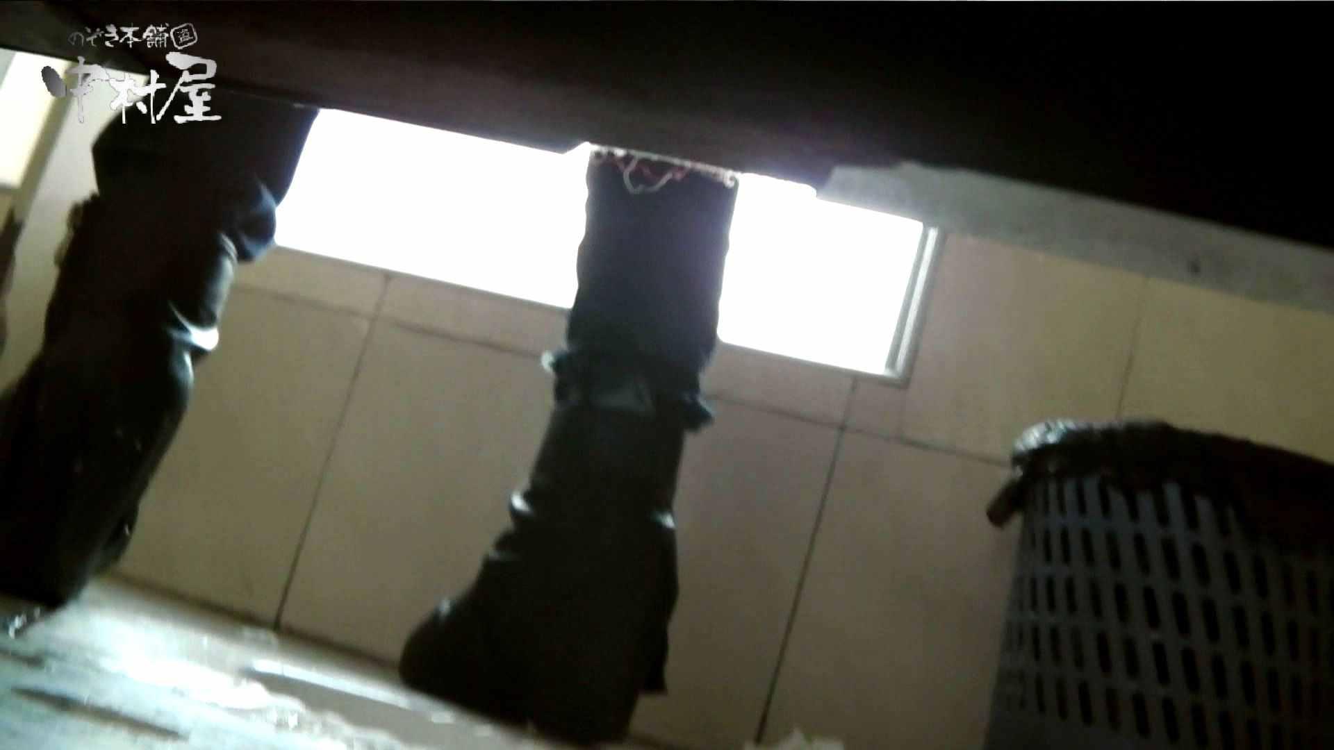【世界の射窓から】世界の射窓から vol.12 洗面所突入  105pic 50