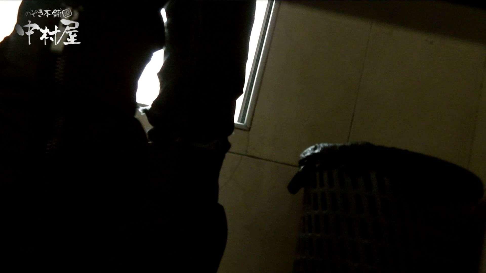 【世界の射窓から】世界の射窓から vol.12 洗面所突入 | 美しいOLの裸体  105pic 51