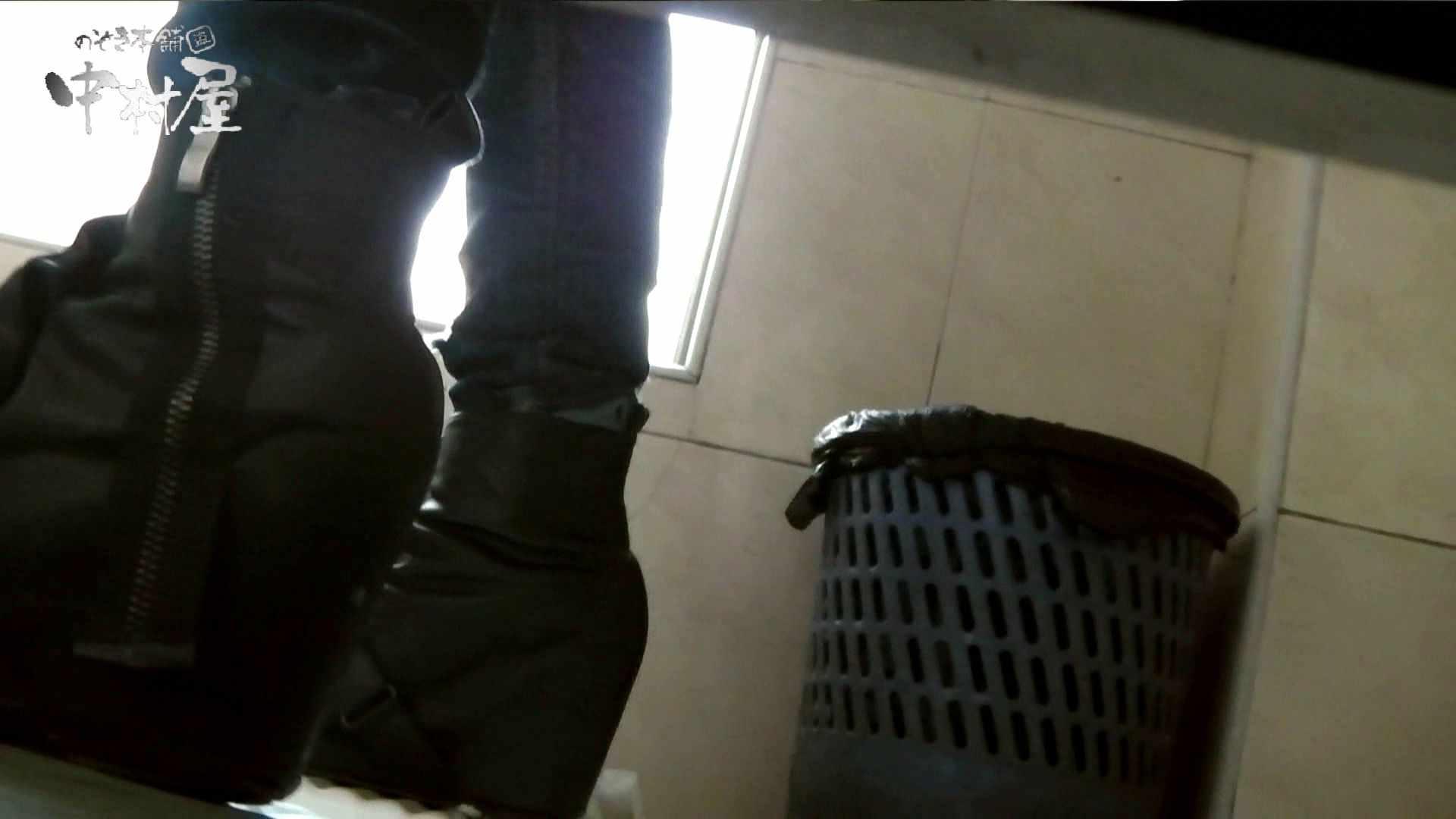 【世界の射窓から】世界の射窓から vol.12 洗面所突入  105pic 52