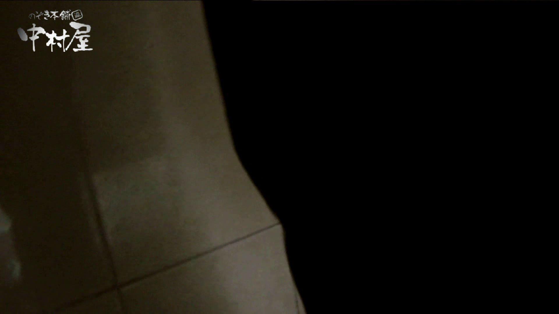 【世界の射窓から】世界の射窓から vol.12 洗面所突入  105pic 66