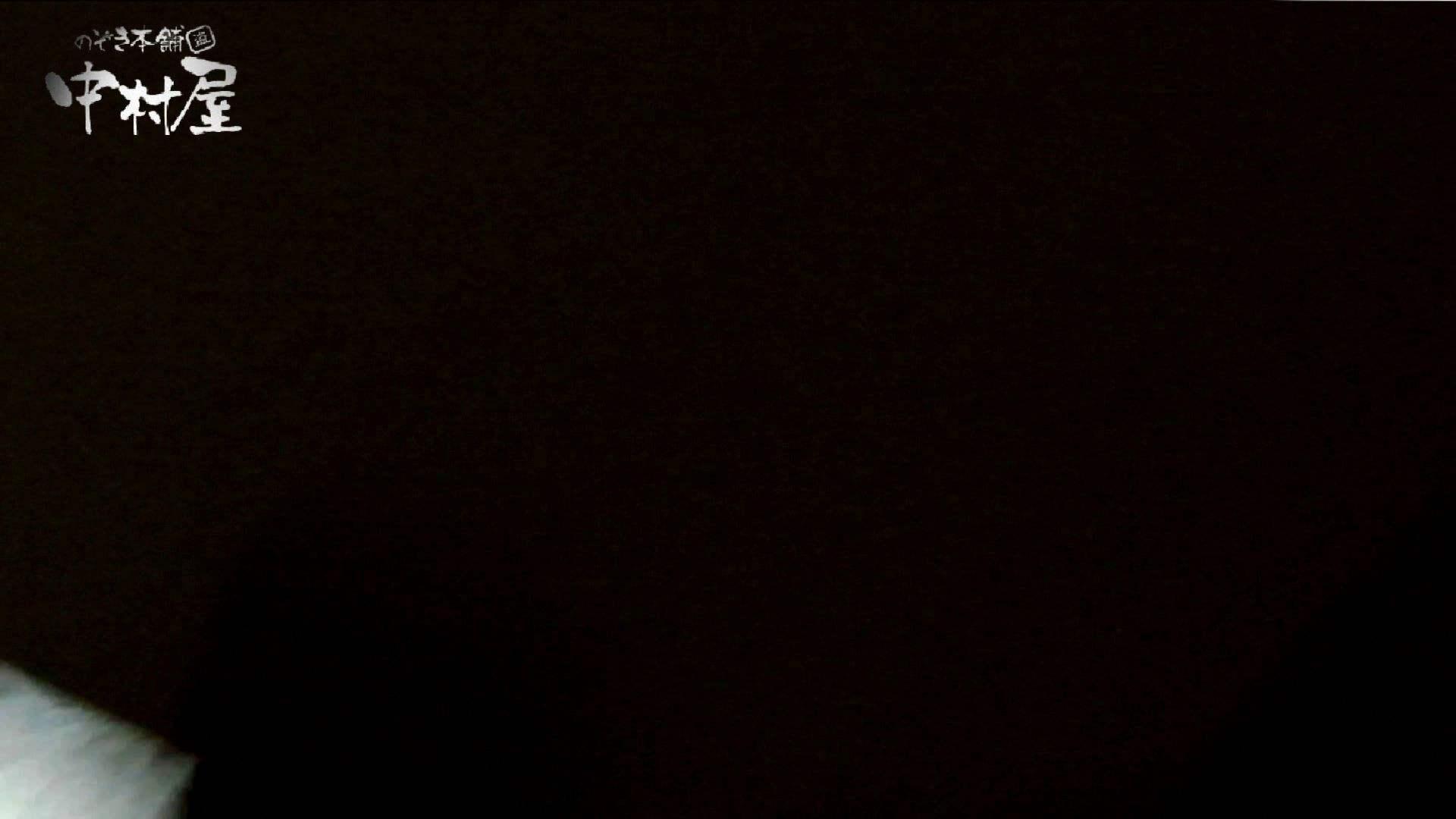 【世界の射窓から】世界の射窓から vol.12 洗面所突入 | 美しいOLの裸体  105pic 69