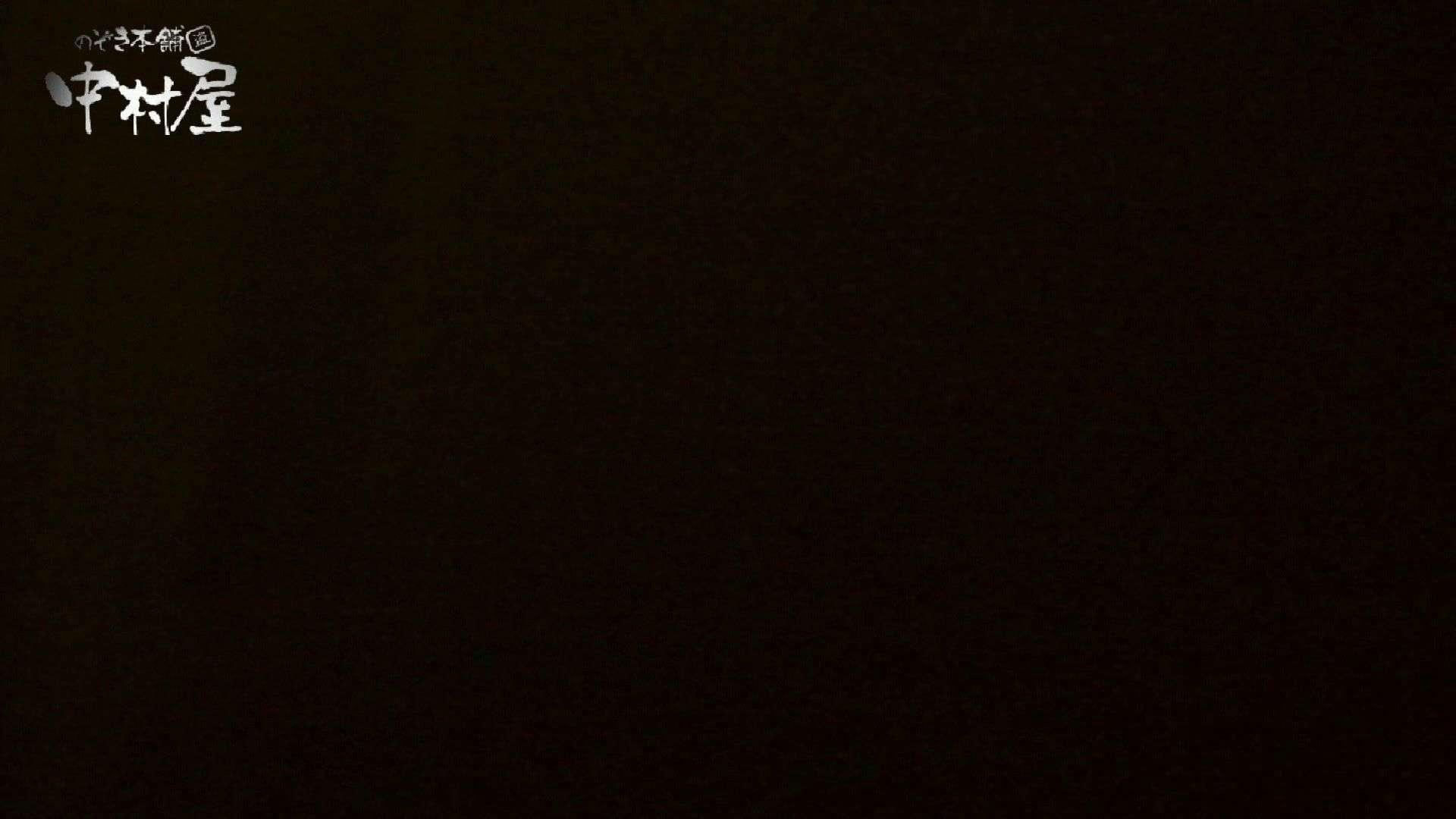 【世界の射窓から】世界の射窓から vol.12 洗面所突入 | 美しいOLの裸体  105pic 71