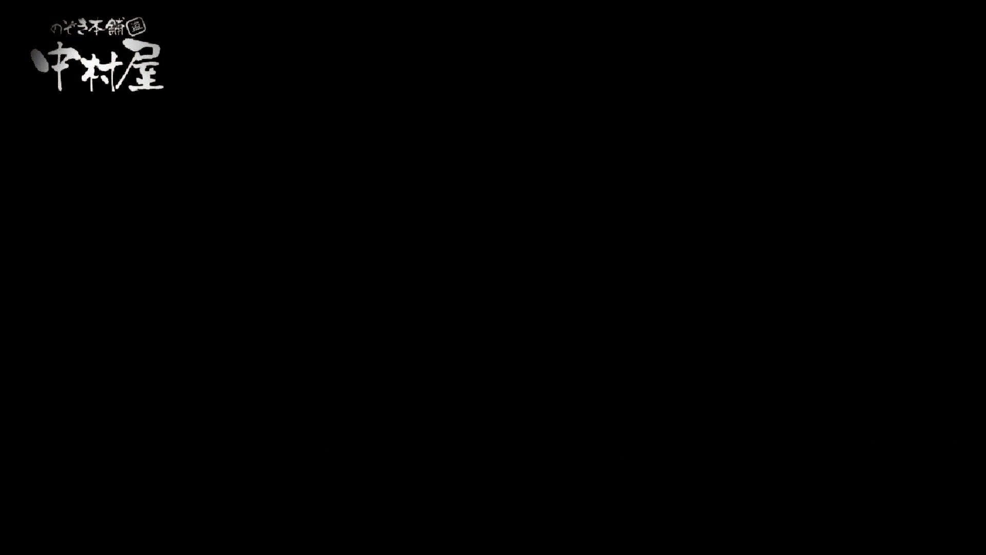 【世界の射窓から】世界の射窓から vol.12 洗面所突入 | 美しいOLの裸体  105pic 73