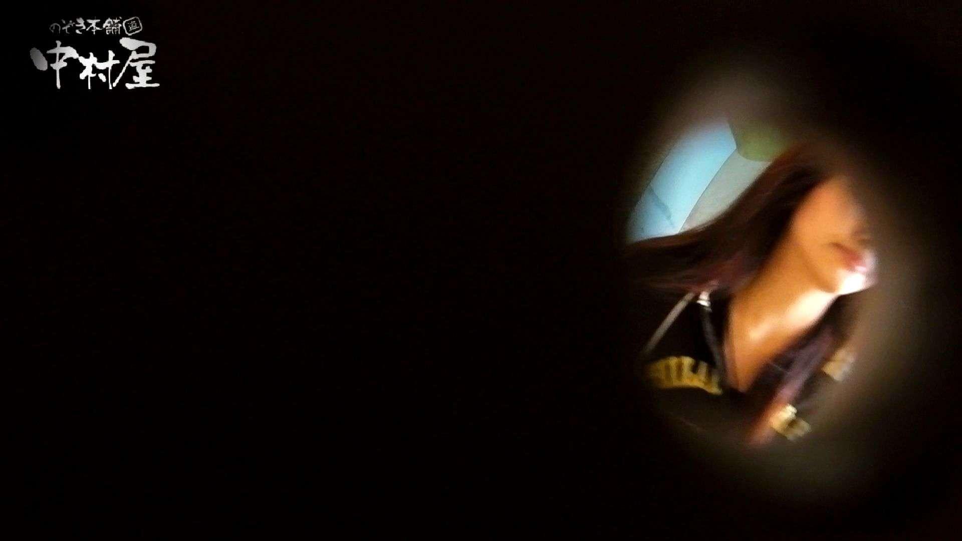 【世界の射窓から】世界の射窓から vol.12 洗面所突入 | 美しいOLの裸体  105pic 91