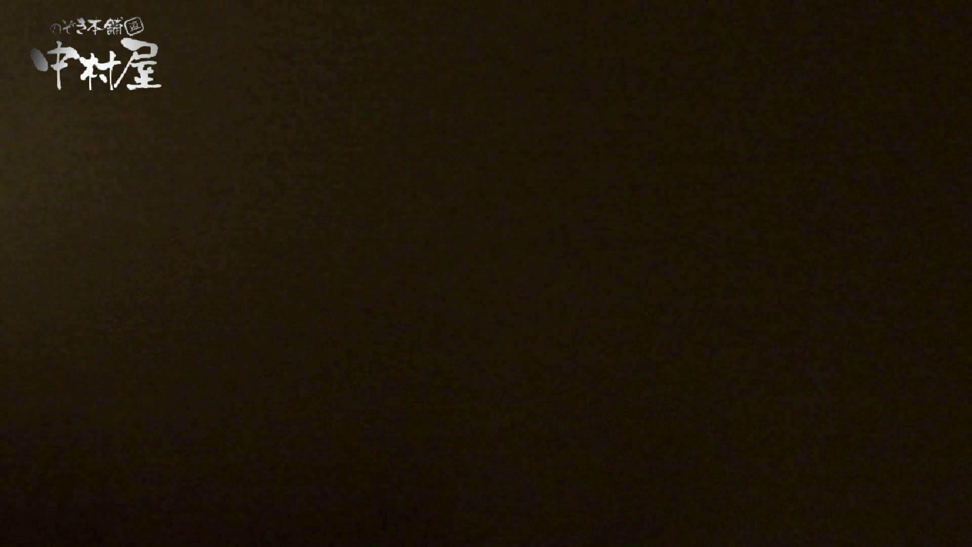 【世界の射窓から】世界の射窓から vol.12 洗面所突入  105pic 104