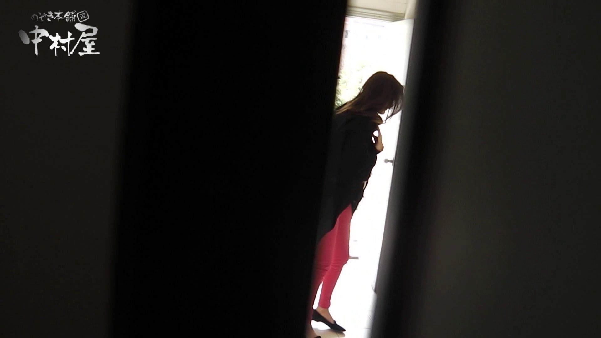【世界の射窓から】世界の射窓から vol.14 美しいOLの裸体   洗面所突入  107pic 3