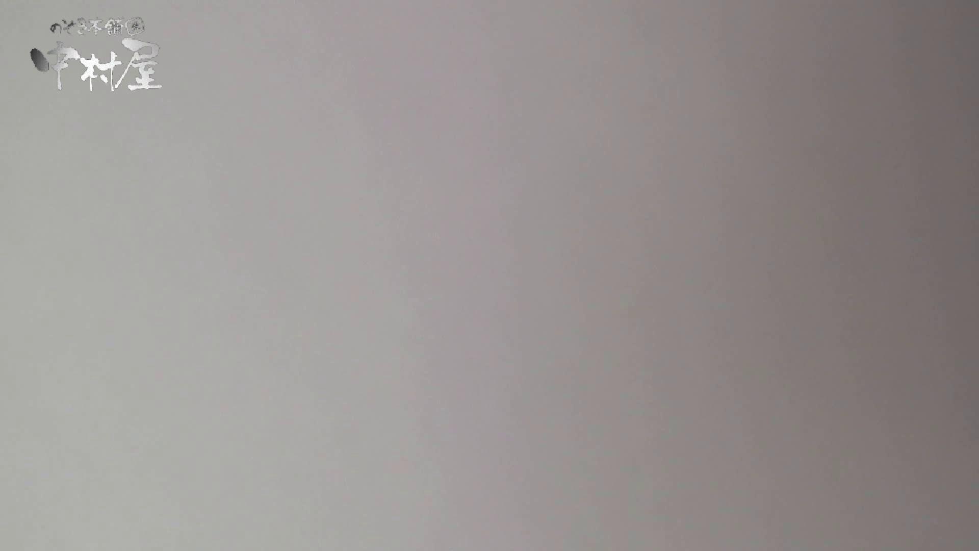 【世界の射窓から】世界の射窓から vol.14 美しいOLの裸体  107pic 16