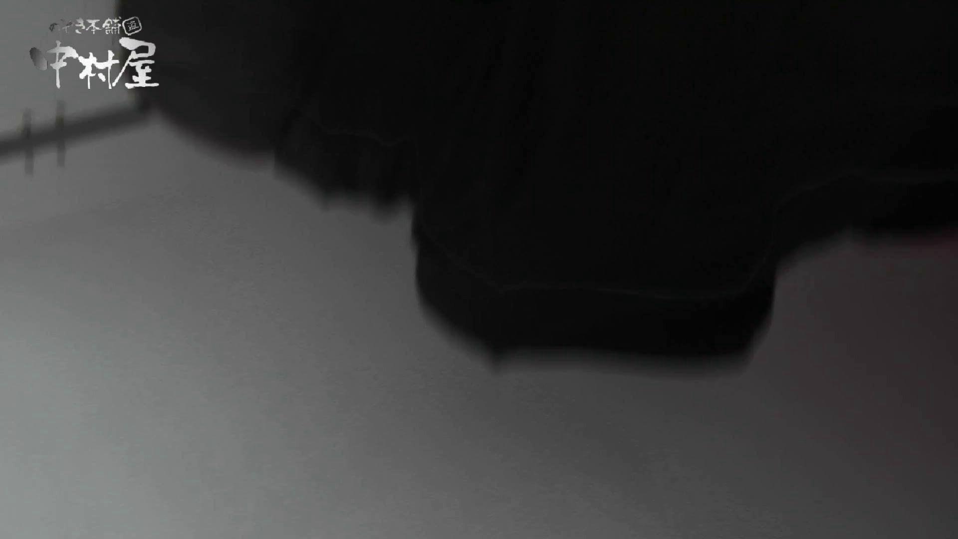 【世界の射窓から】世界の射窓から vol.14 美しいOLの裸体   洗面所突入  107pic 17