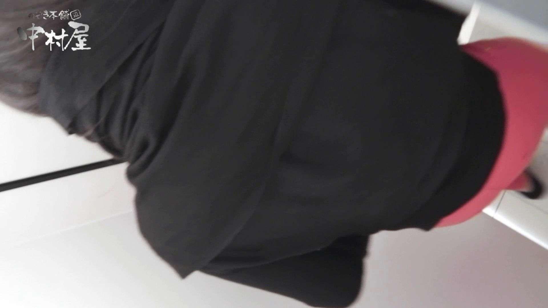 【世界の射窓から】世界の射窓から vol.14 美しいOLの裸体   洗面所突入  107pic 19
