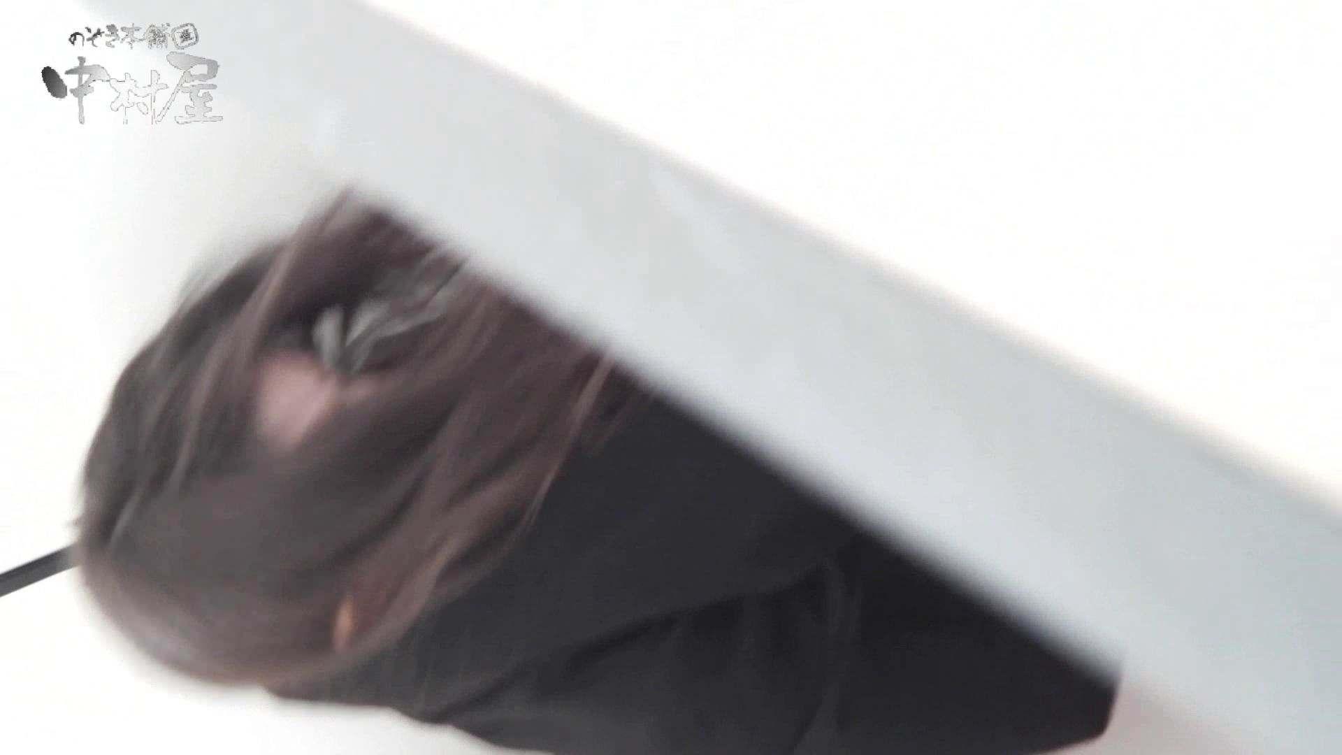 【世界の射窓から】世界の射窓から vol.14 美しいOLの裸体  107pic 20