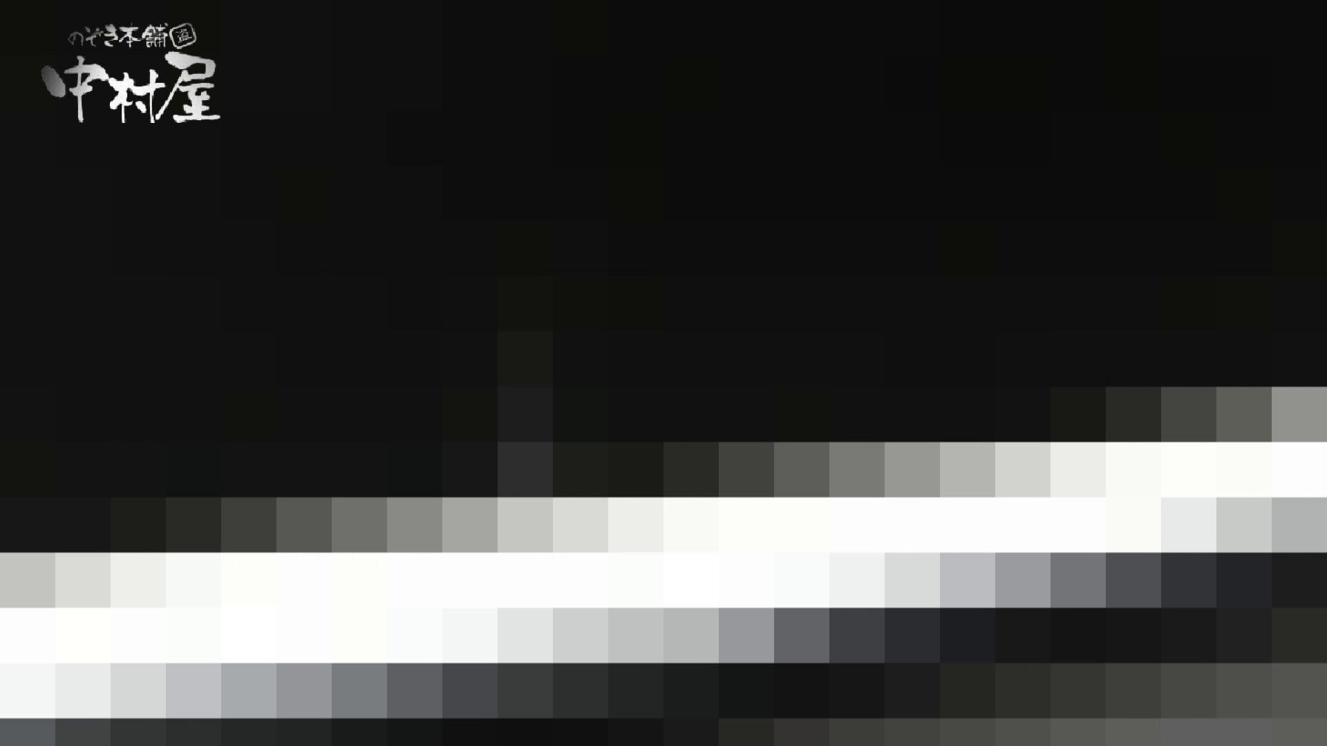 【世界の射窓から】世界の射窓から vol.14 美しいOLの裸体  107pic 26