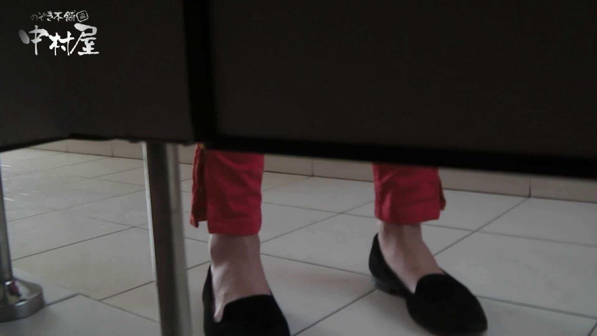 【世界の射窓から】世界の射窓から vol.14 美しいOLの裸体   洗面所突入  107pic 39