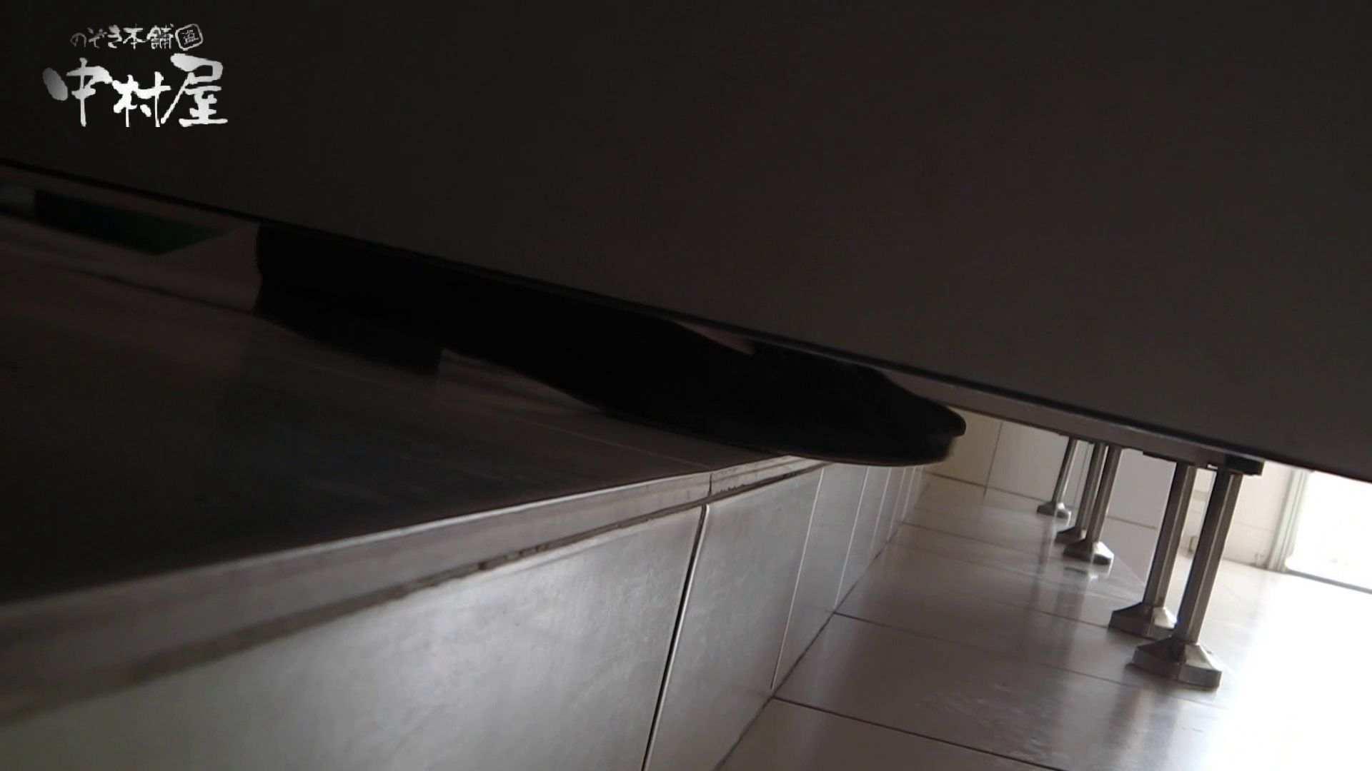 【世界の射窓から】世界の射窓から vol.14 美しいOLの裸体   洗面所突入  107pic 55