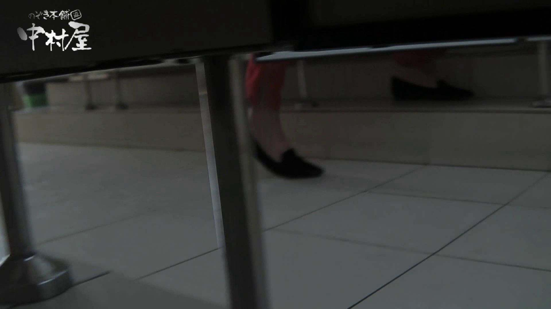 【世界の射窓から】世界の射窓から vol.14 美しいOLの裸体  107pic 66