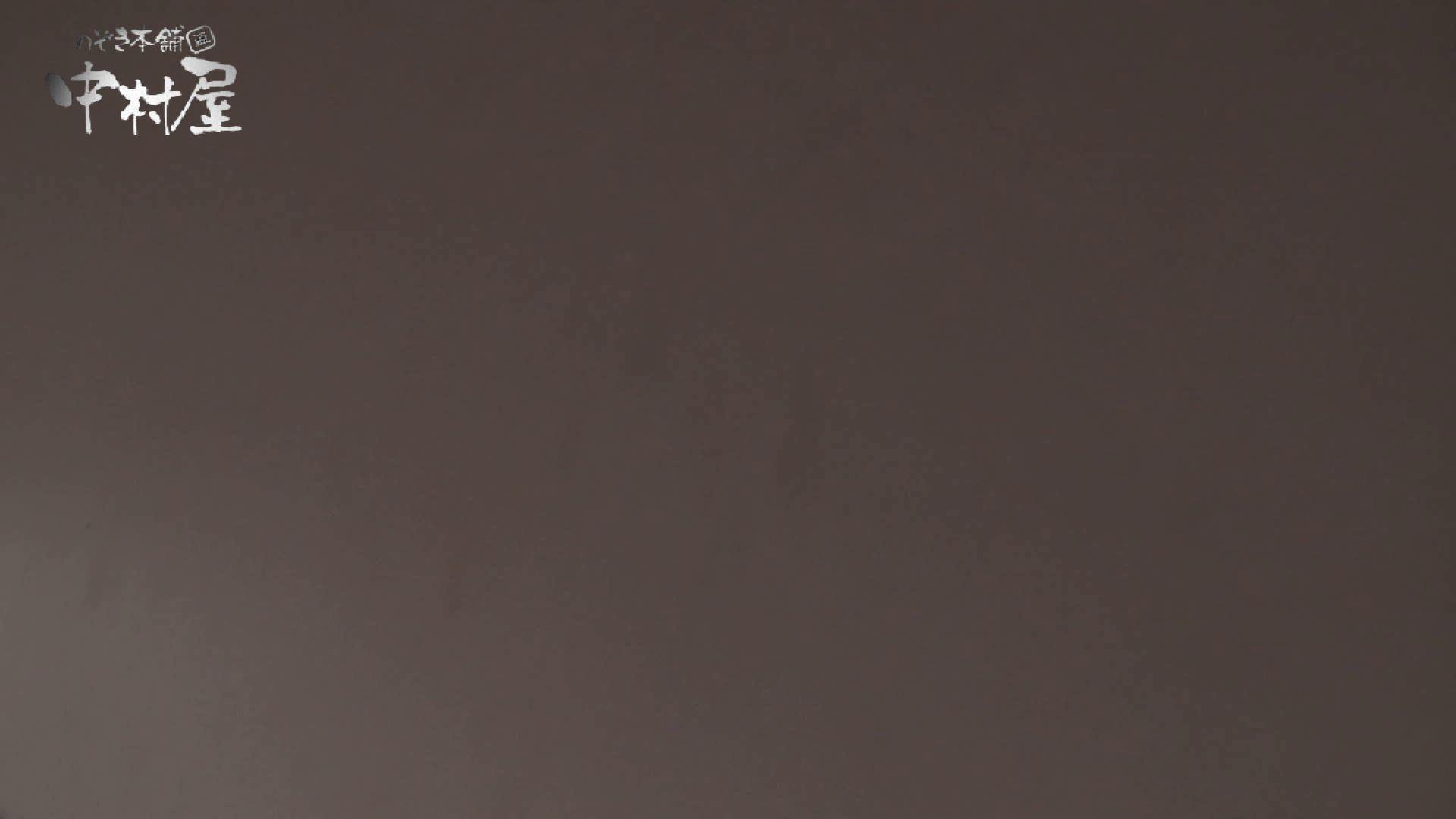 【世界の射窓から】世界の射窓から vol.14 美しいOLの裸体  107pic 80