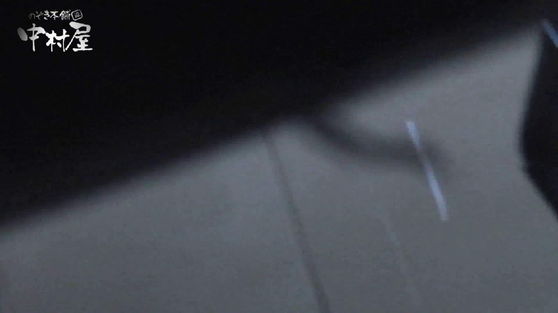エッチ 熟女|【世界の射窓から】世界の射窓から vol.16後編|のぞき本舗 中村屋