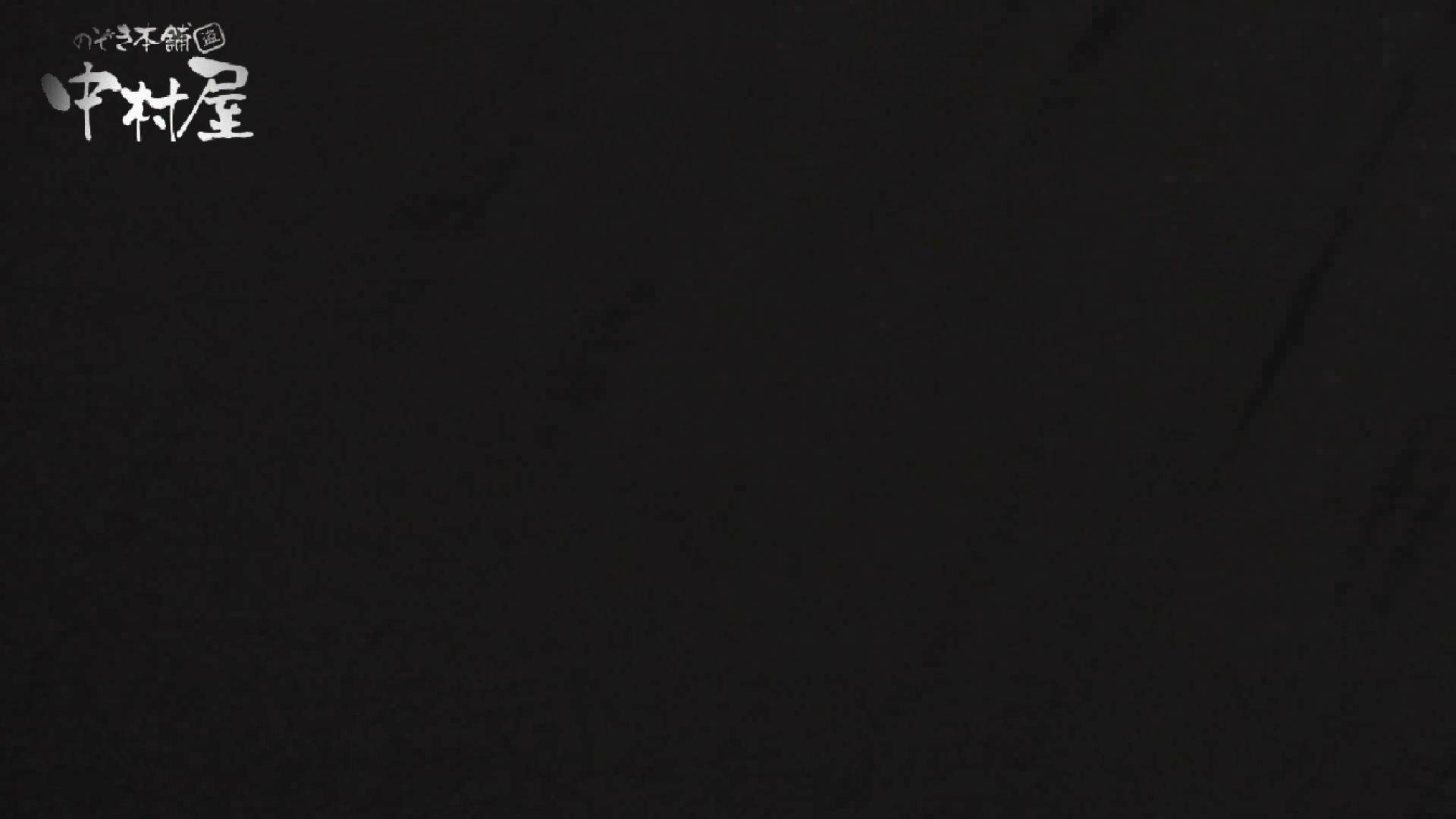 エッチ 熟女|【世界の射窓から】世界の射窓から vol.18前編|のぞき本舗 中村屋