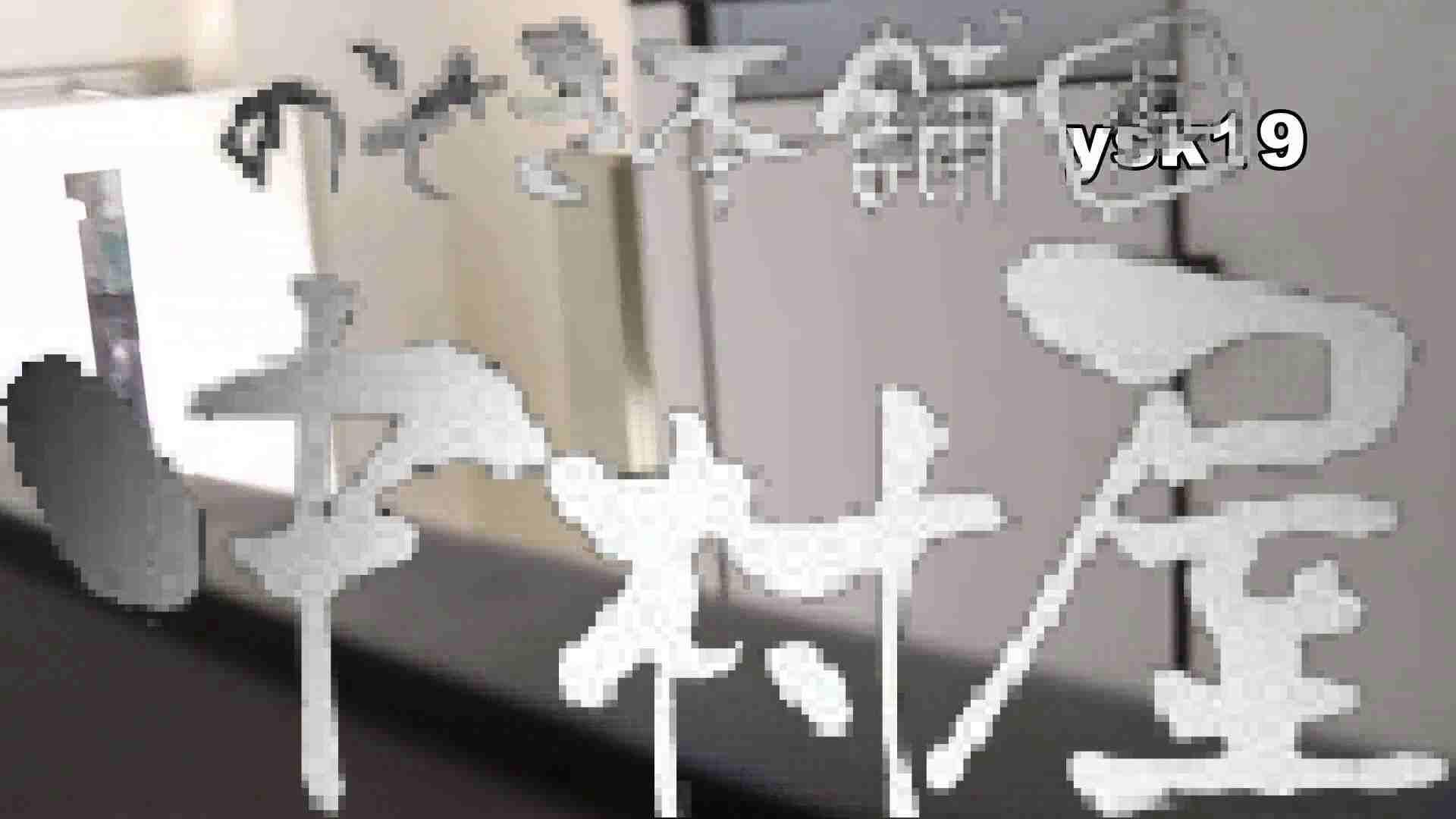 【世界の射窓から】世界の射窓から vol.19後編 洗面所突入  102pic 18