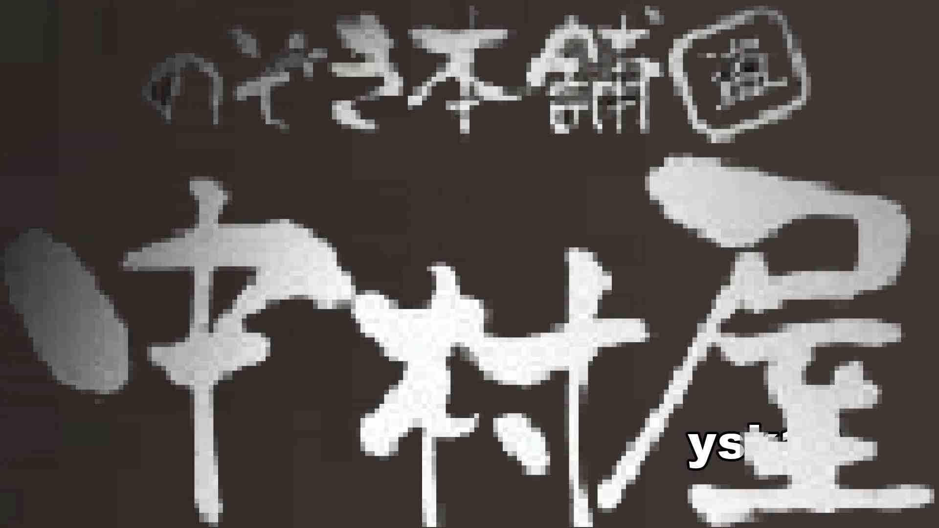 【世界の射窓から】世界の射窓から vol.19後編 洗面所突入 | 美しいOLの裸体  102pic 53
