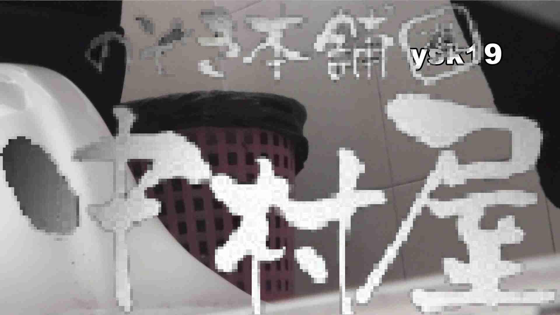 【世界の射窓から】世界の射窓から vol.19後編 洗面所突入  102pic 78
