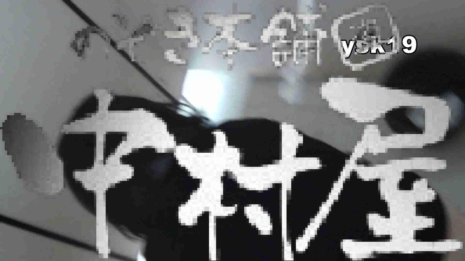 【世界の射窓から】世界の射窓から vol.19後編 洗面所突入  102pic 100