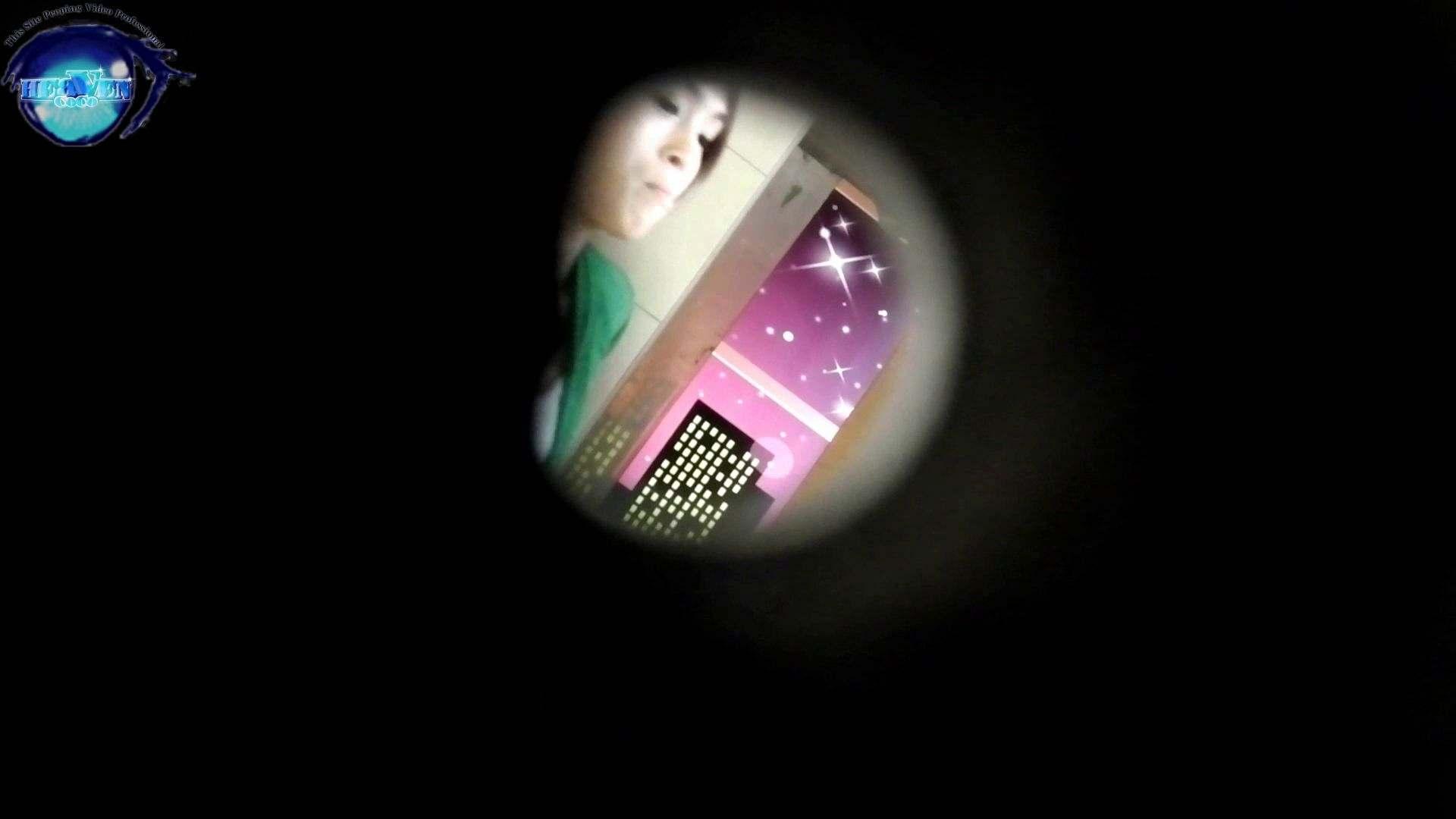 【世界の射窓から】世界の射窓から Nol.23前編 美しいOLの裸体  84pic 2