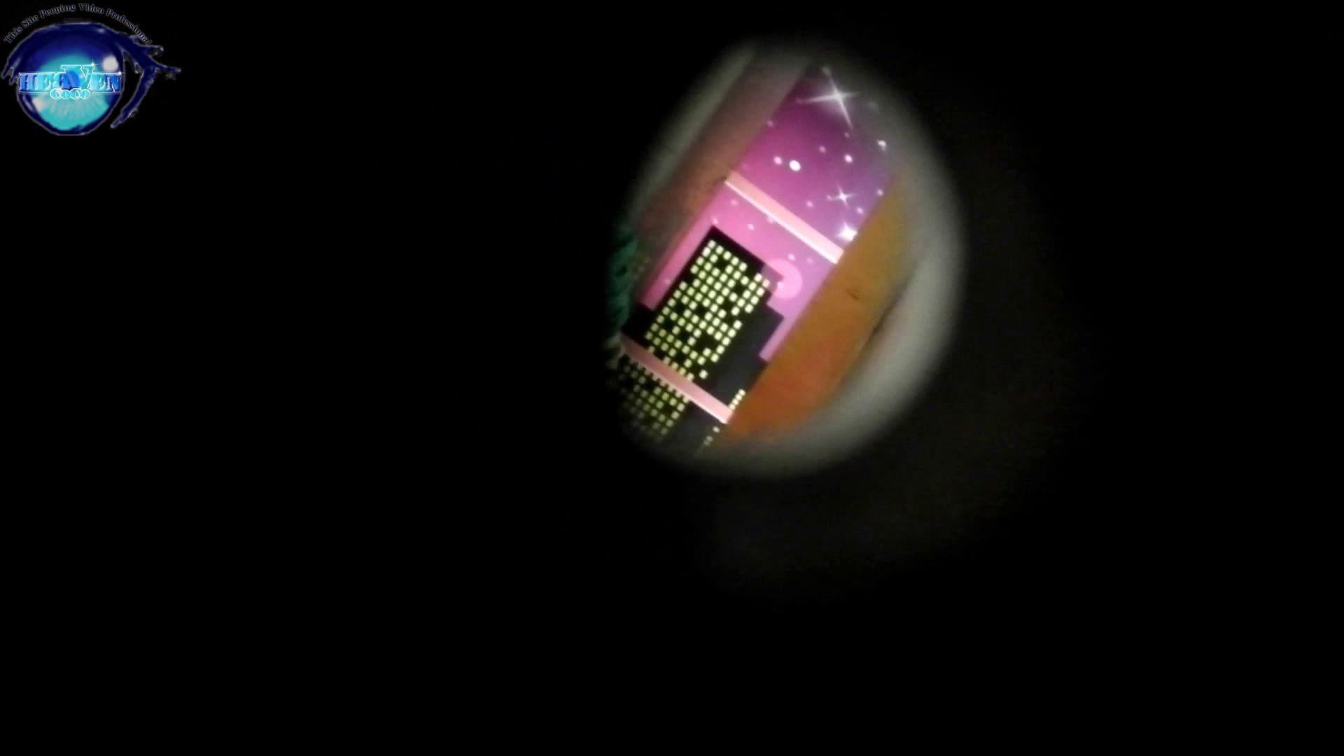 【世界の射窓から】世界の射窓から Nol.23前編 美しいOLの裸体  84pic 4