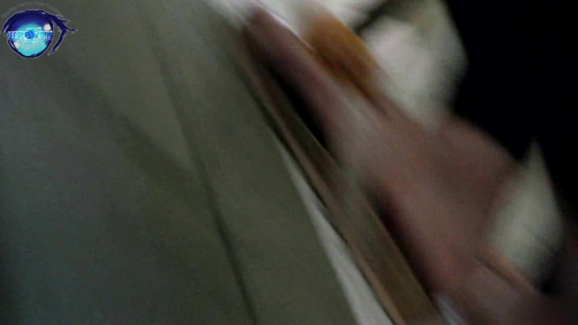 【世界の射窓から】世界の射窓から Nol.23前編 美しいOLの裸体  84pic 14