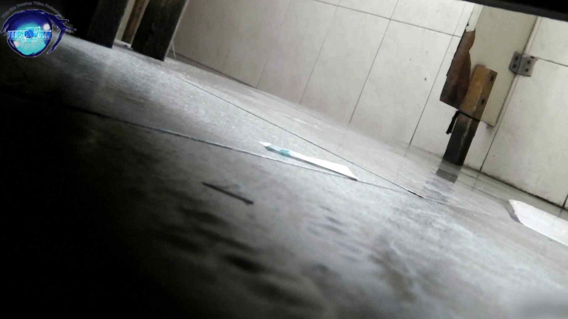 【世界の射窓から】世界の射窓から Nol.23前編 美しいOLの裸体 | 洗面所突入  84pic 27