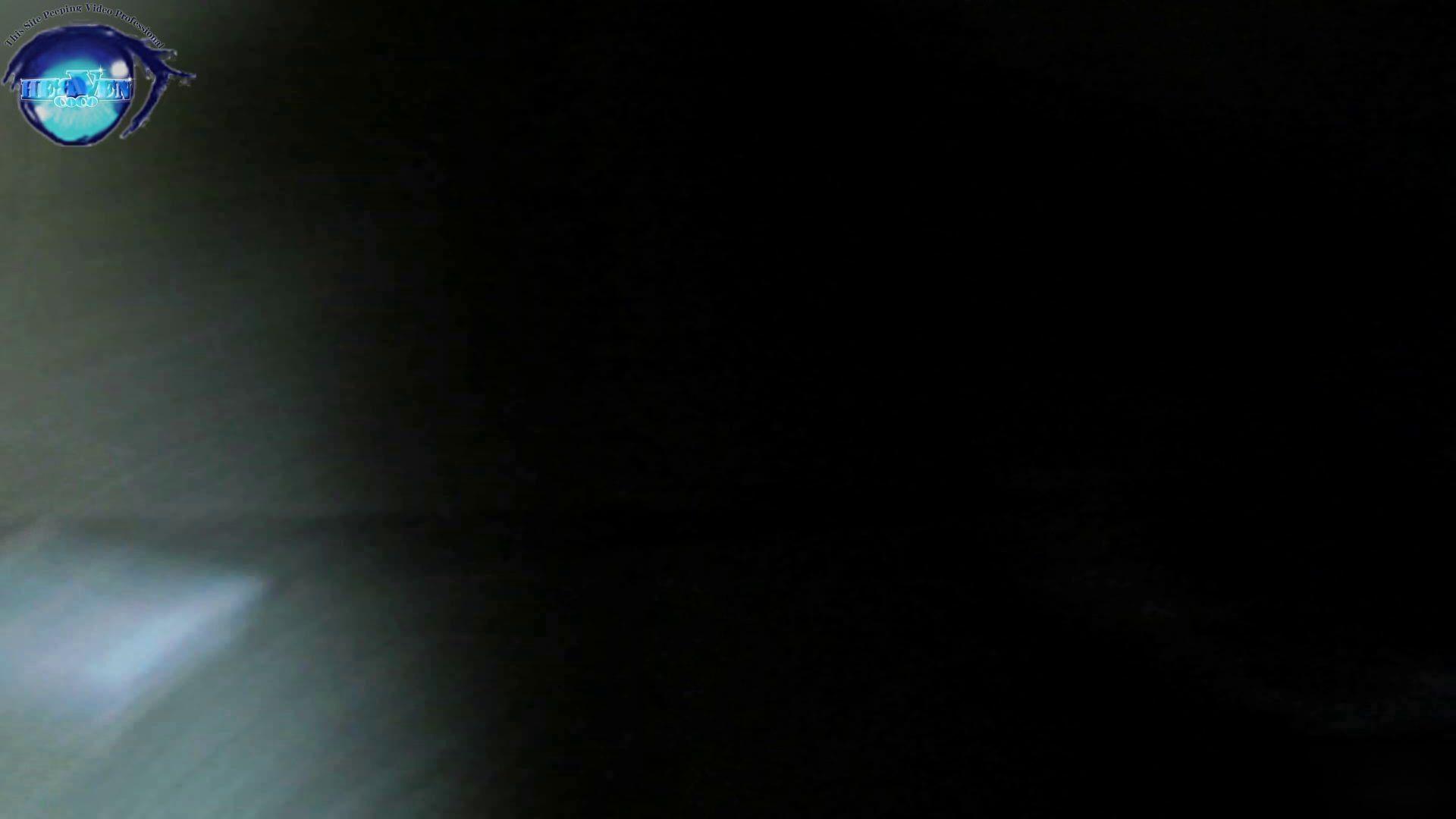 【世界の射窓から】世界の射窓から Nol.23前編 美しいOLの裸体 | 洗面所突入  84pic 39