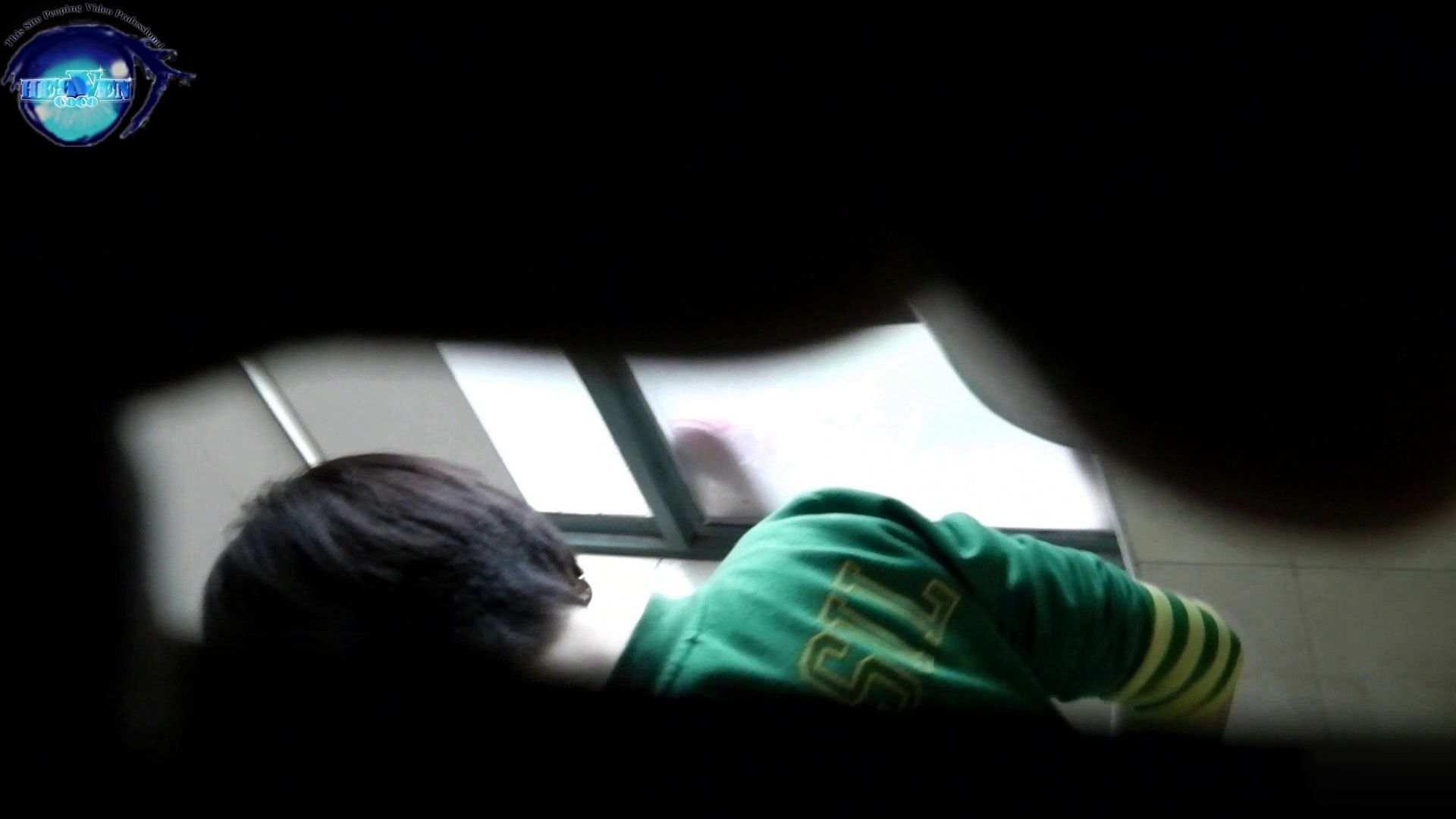 【世界の射窓から】世界の射窓から Nol.23前編 美しいOLの裸体 | 洗面所突入  84pic 41