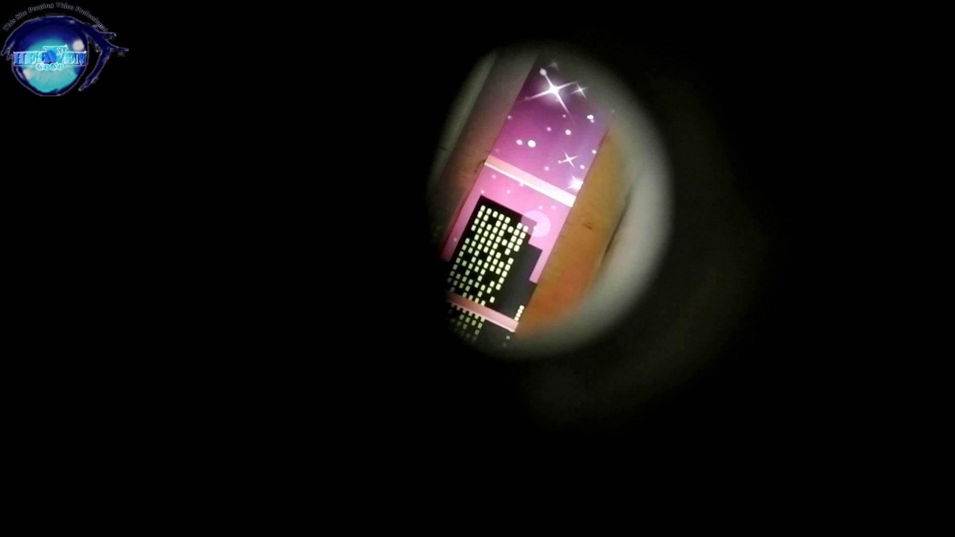 【世界の射窓から】世界の射窓から Nol.23前編 美しいOLの裸体  84pic 44