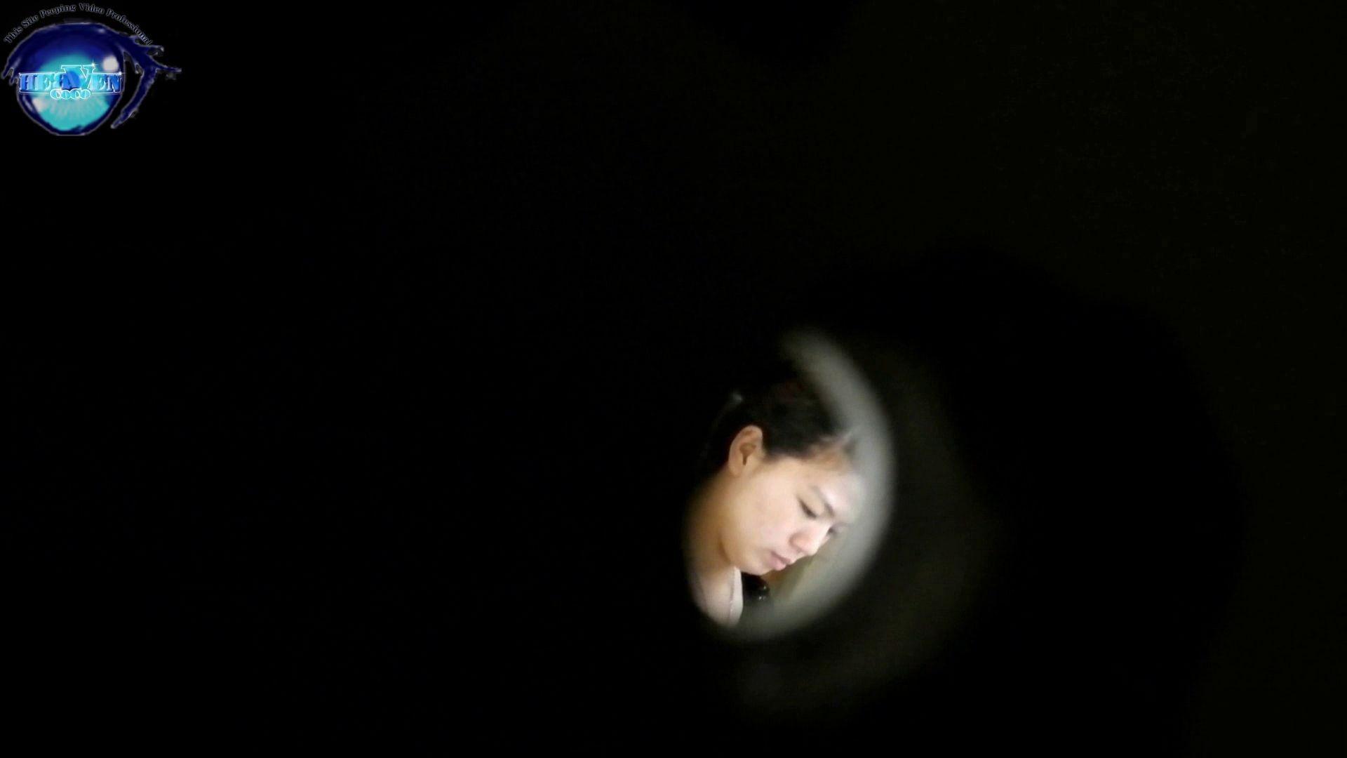 【世界の射窓から】世界の射窓から Nol.23前編 美しいOLの裸体  84pic 56