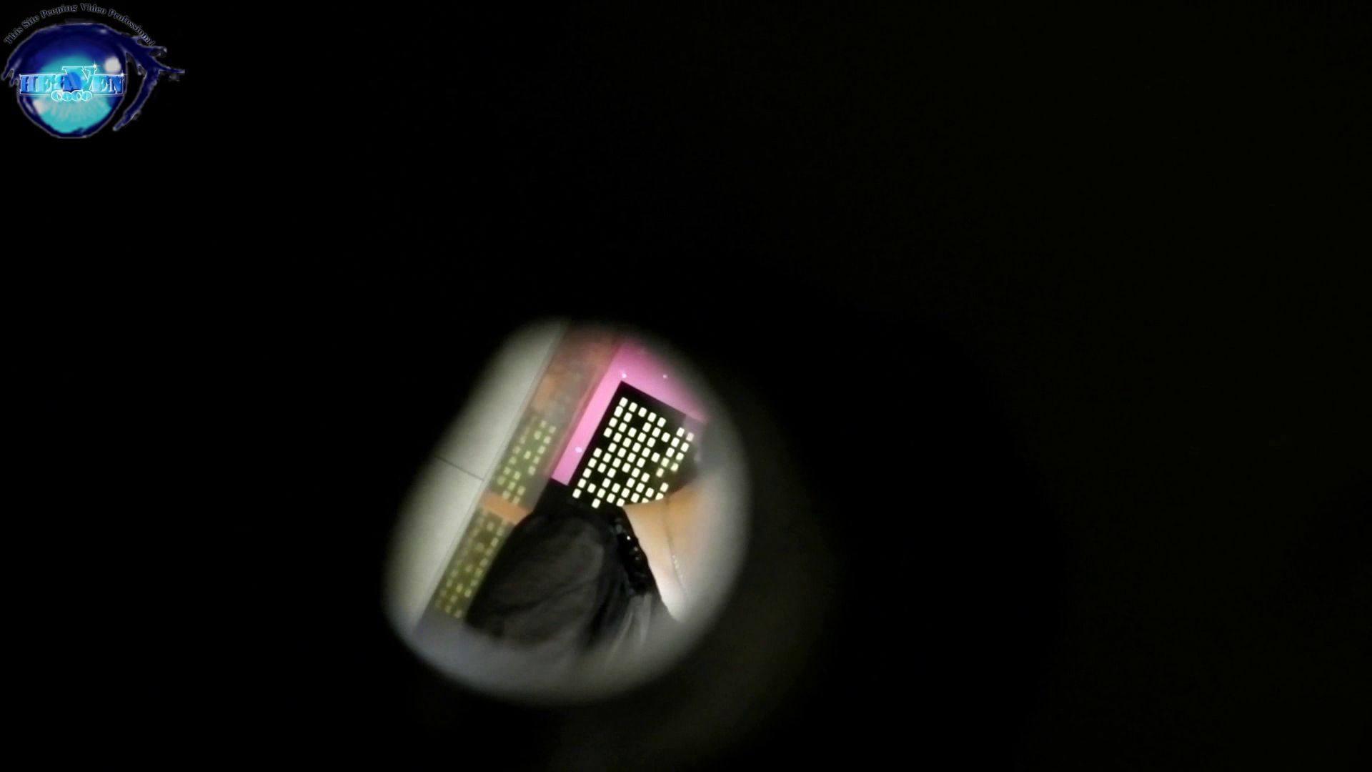 【世界の射窓から】世界の射窓から Nol.23前編 美しいOLの裸体 | 洗面所突入  84pic 57