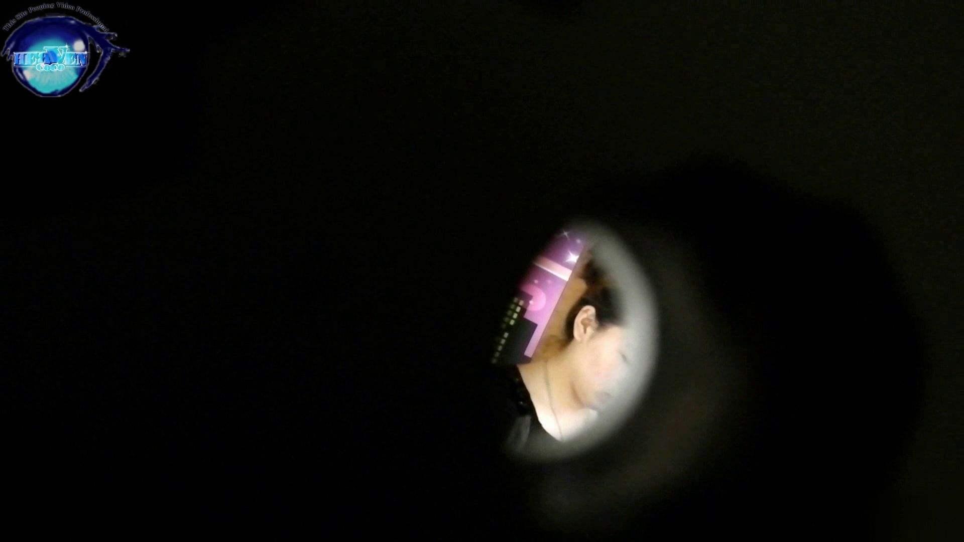 【世界の射窓から】世界の射窓から Nol.23前編 美しいOLの裸体  84pic 58