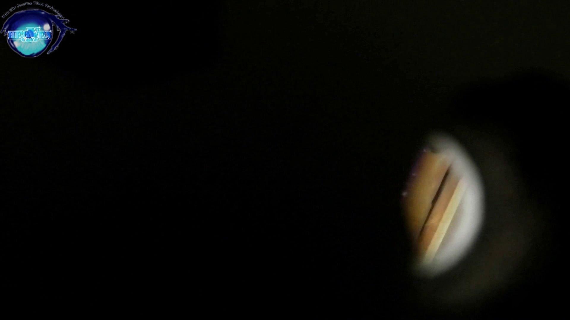 【世界の射窓から】世界の射窓から Nol.23前編 美しいOLの裸体  84pic 78