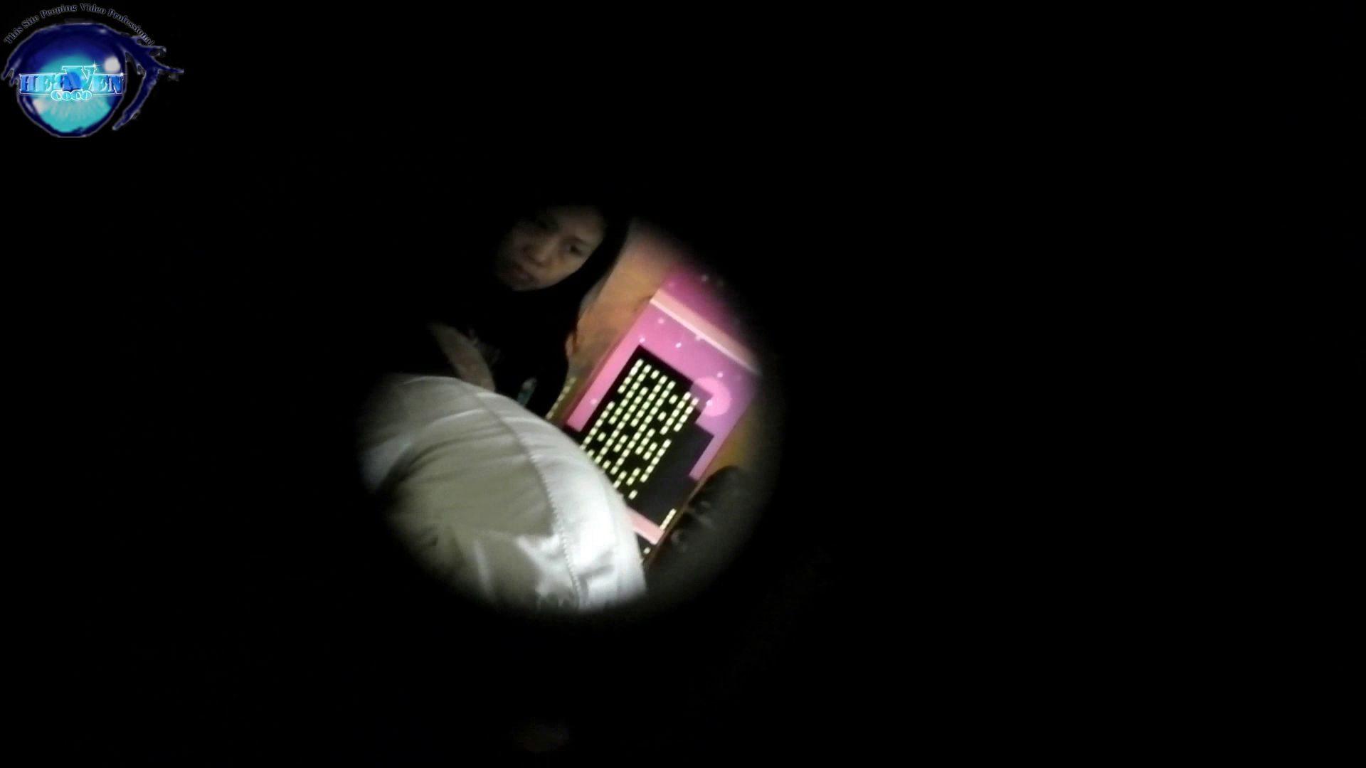 【世界の射窓から】世界の射窓から Nol.23前編 美しいOLの裸体 | 洗面所突入  84pic 81