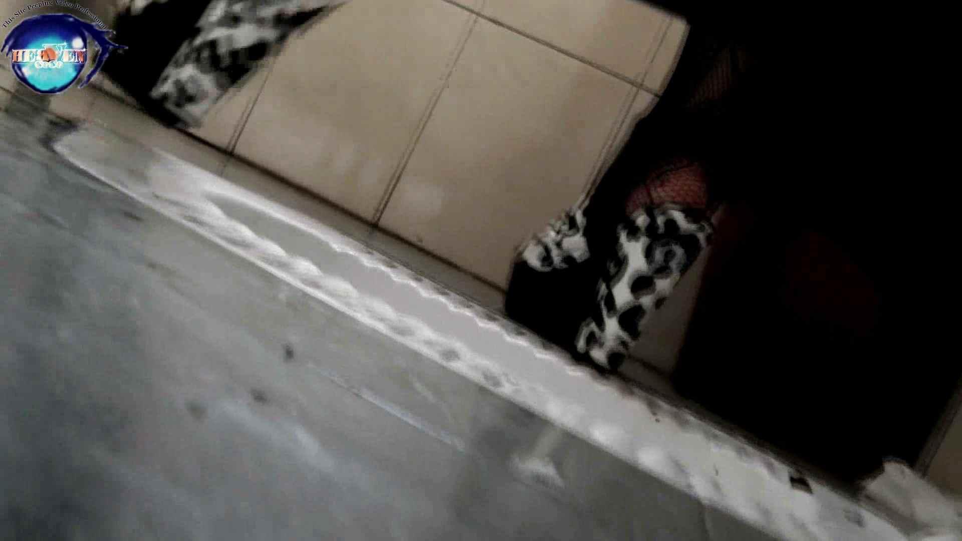 【世界の射窓から】世界の射窓から vol.26後編 美しいOLの裸体  83pic 4
